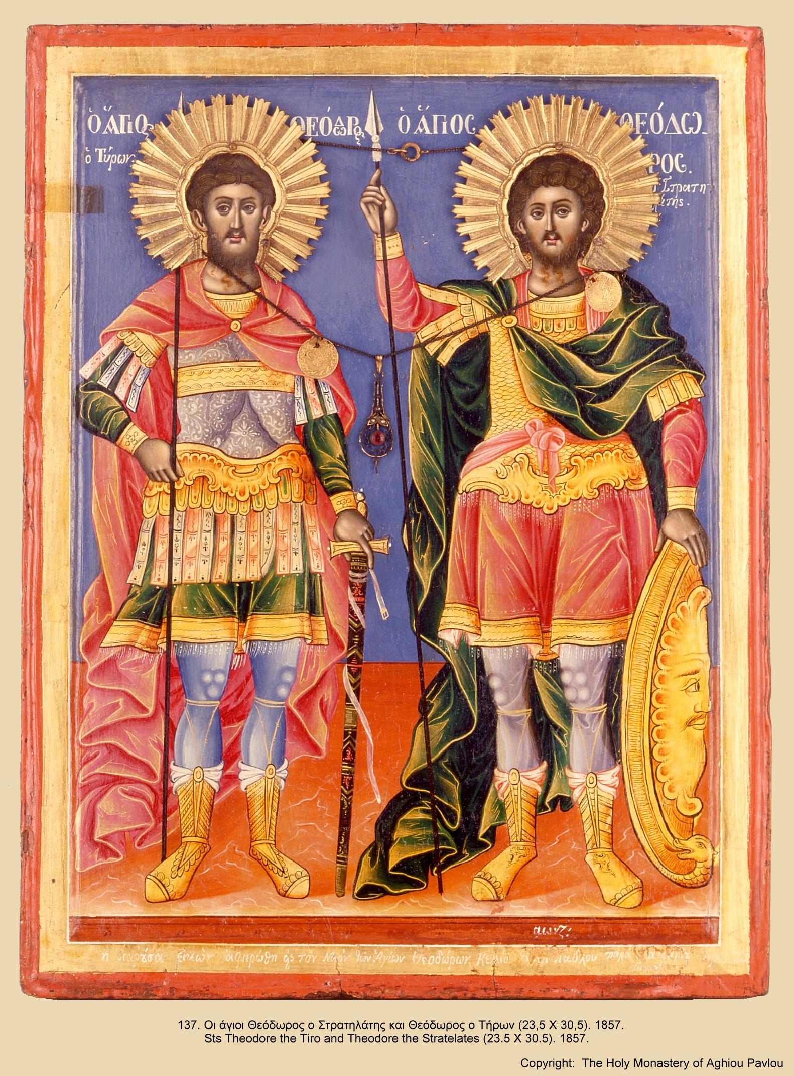 Иконы монастыря св. Павла (136)