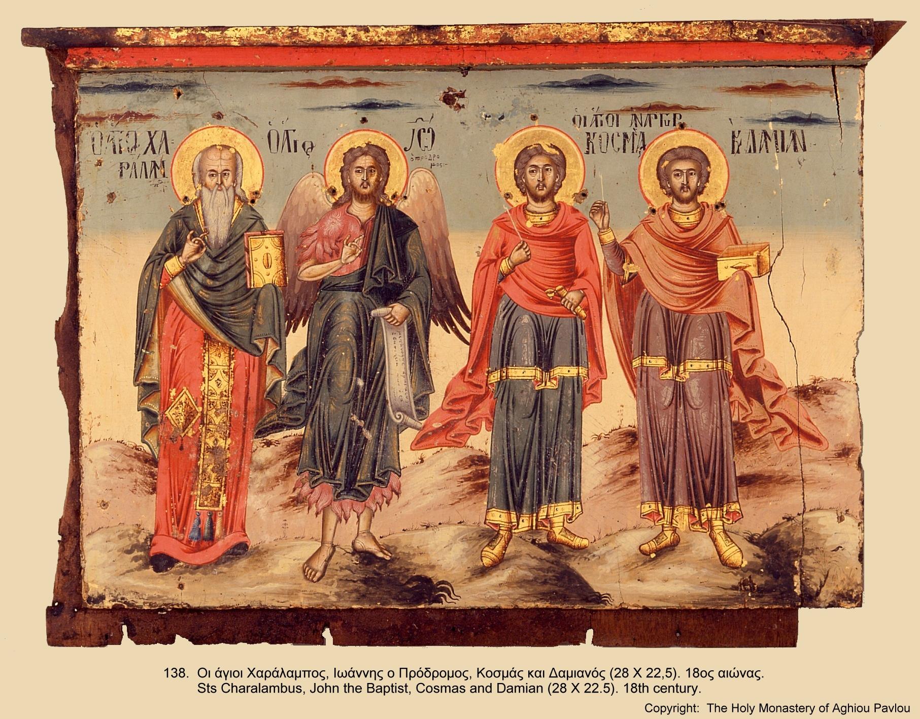 Иконы монастыря св. Павла (137)