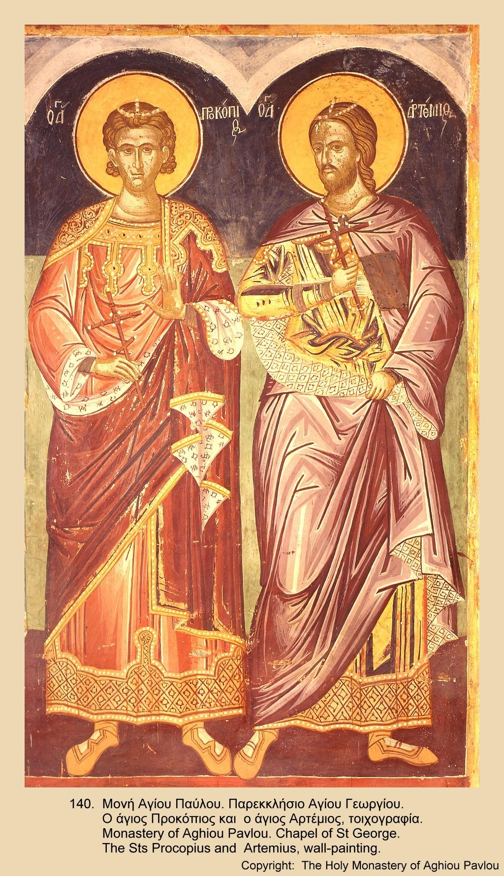 Иконы монастыря св. Павла (139)