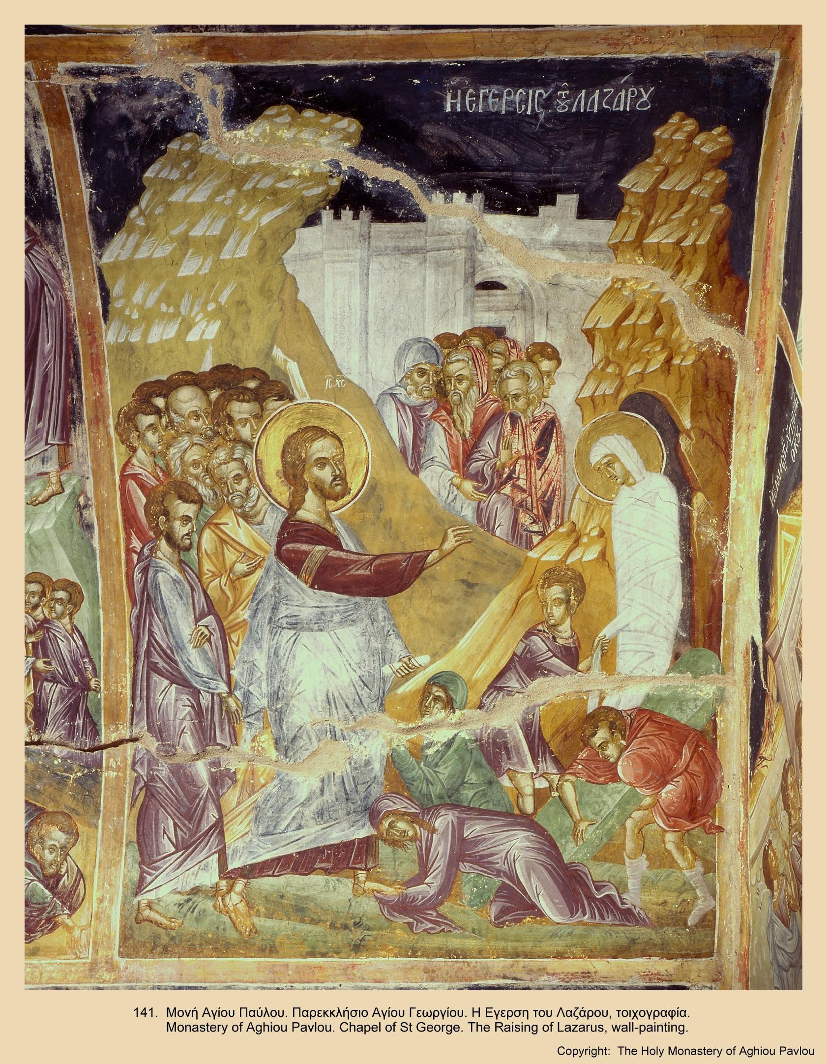 Иконы монастыря св. Павла (140)