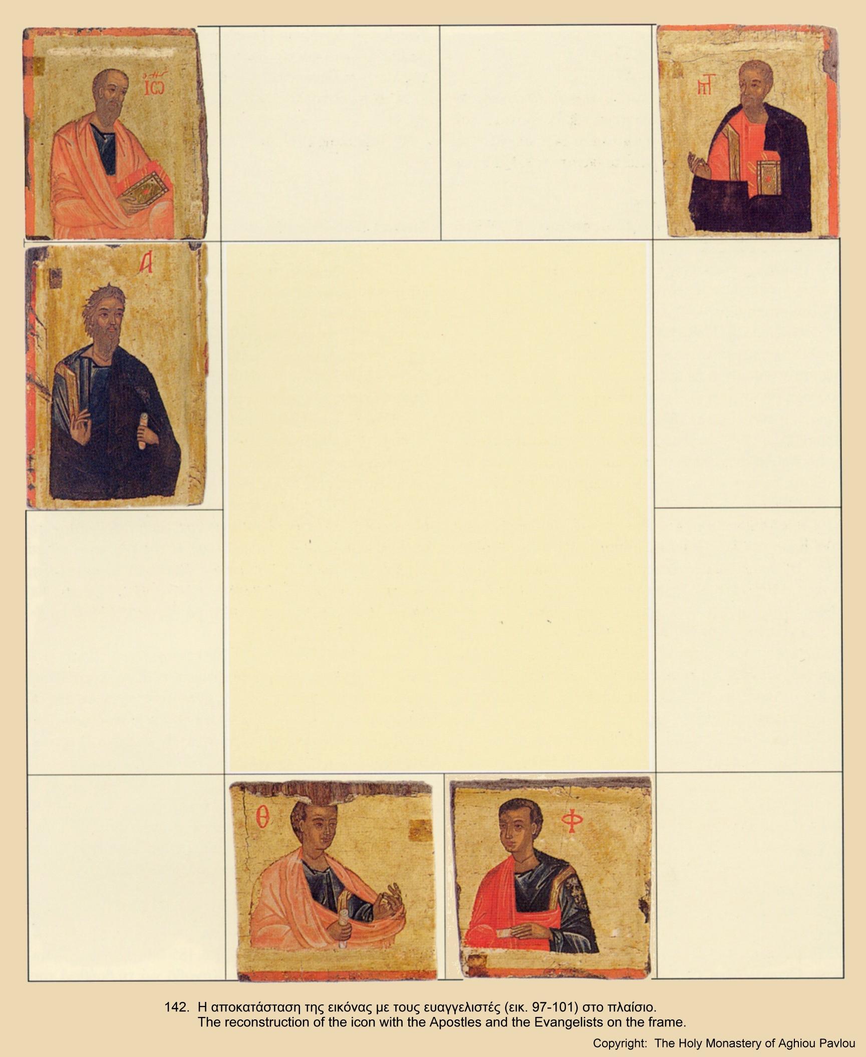 Иконы монастыря св. Павла (141)