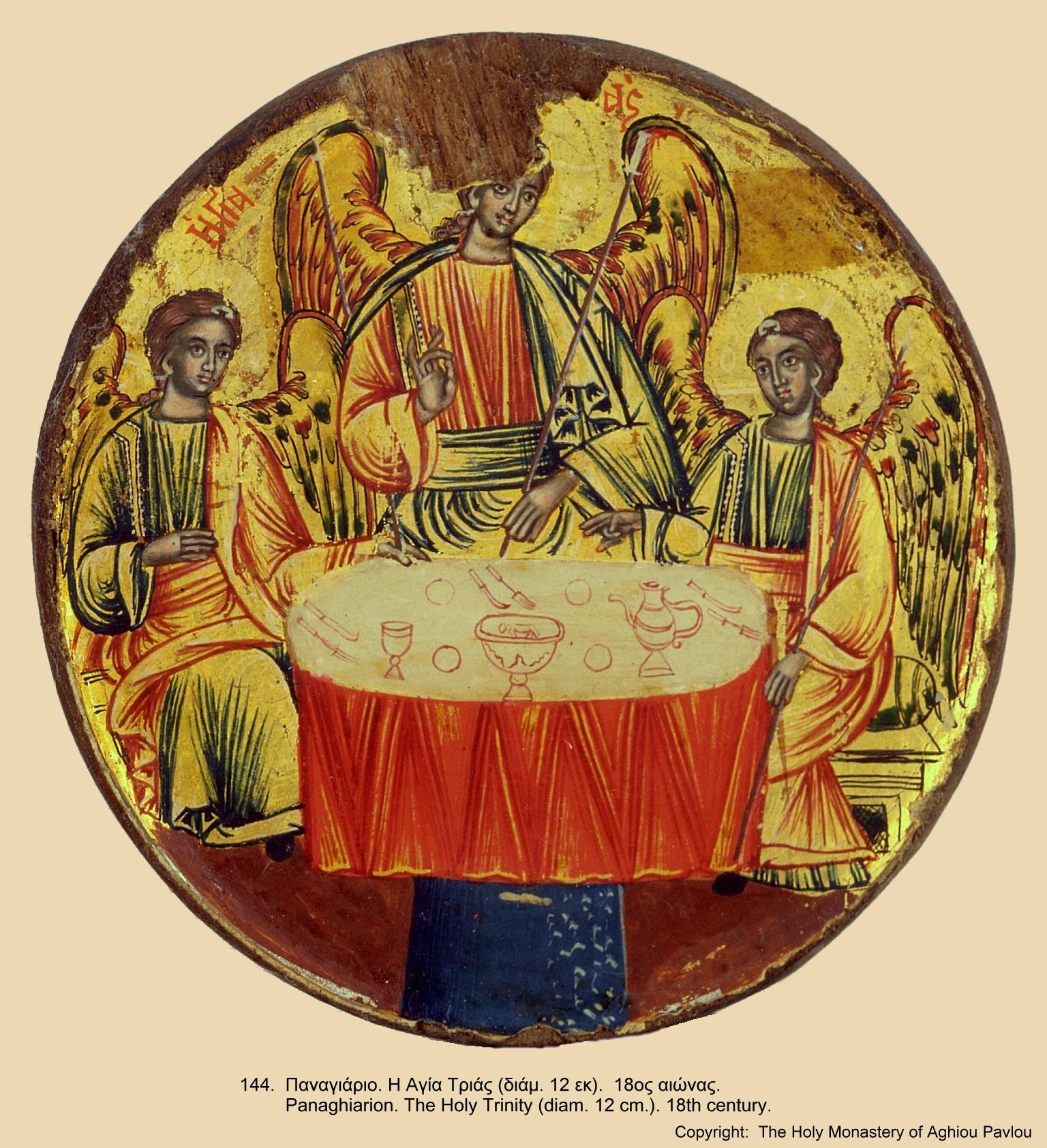Иконы монастыря св. Павла (143)