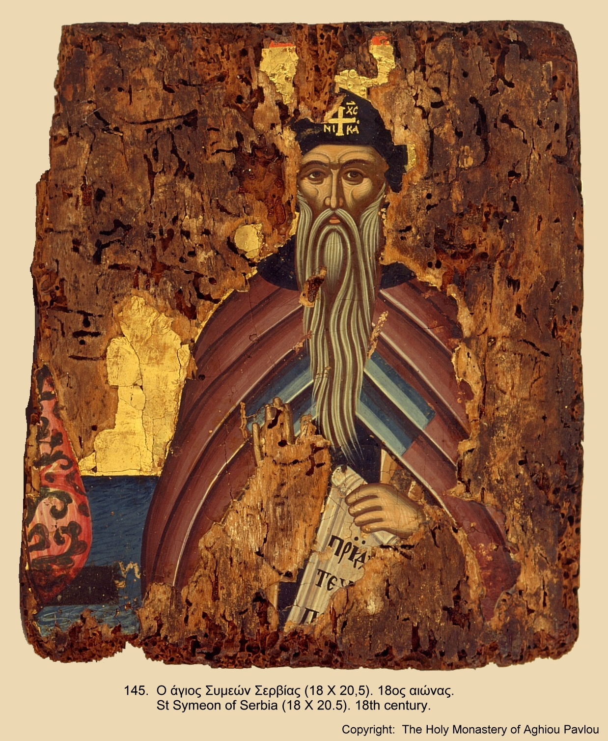 Иконы монастыря св. Павла (144)