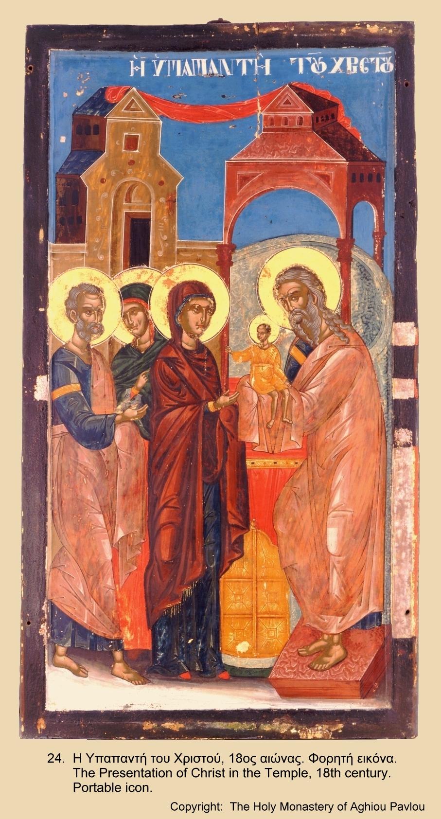 Иконы монастыря св. Павла (150)