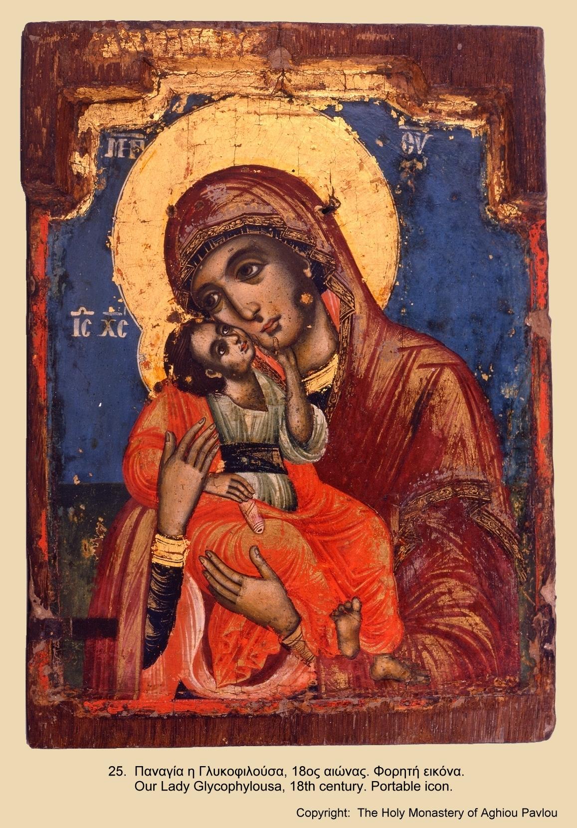 Иконы монастыря св. Павла (151)