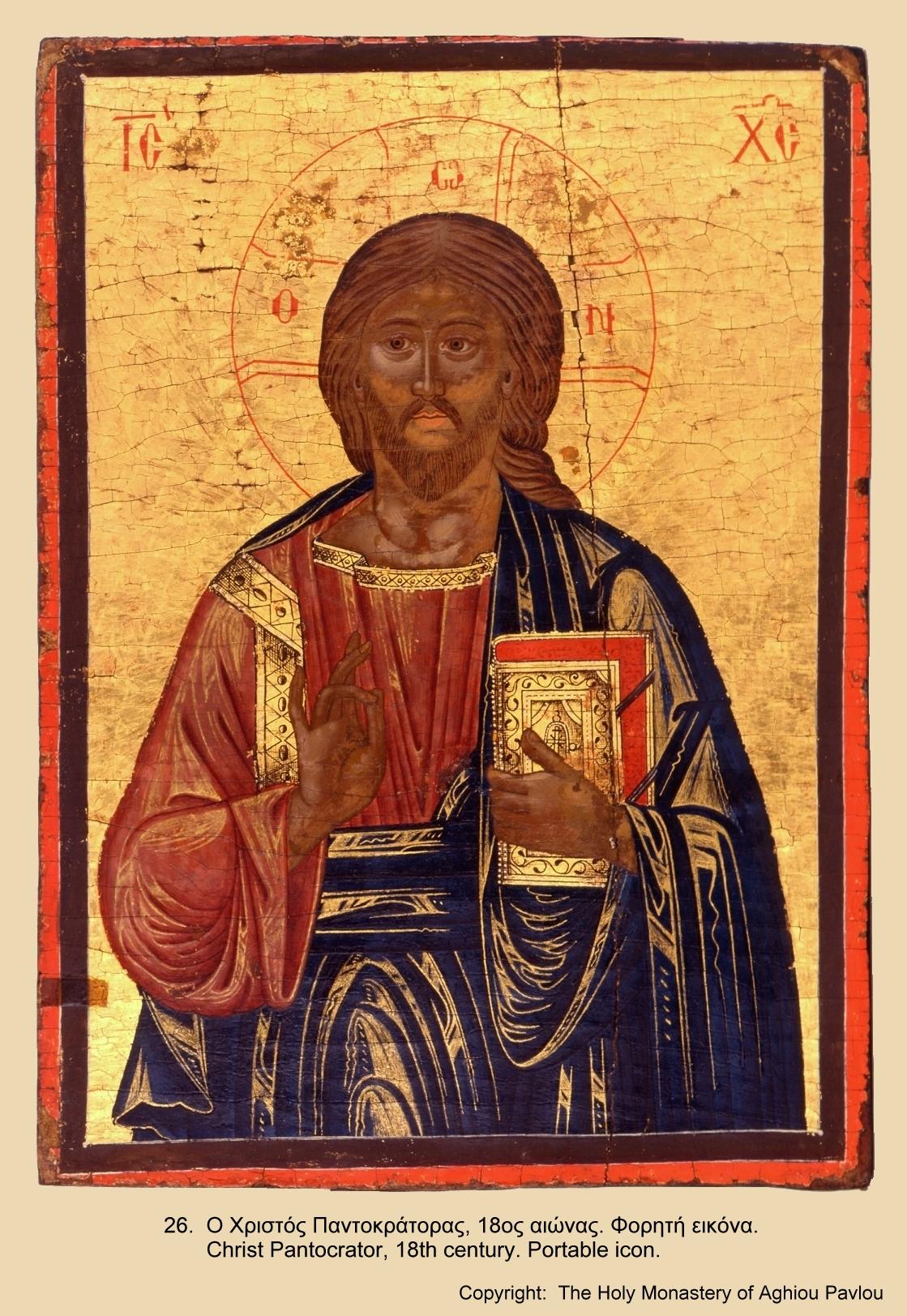 Иконы монастыря св. Павла (152)