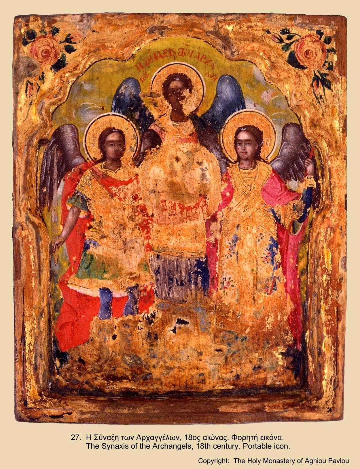 Иконы монастыря св. Павла (153)