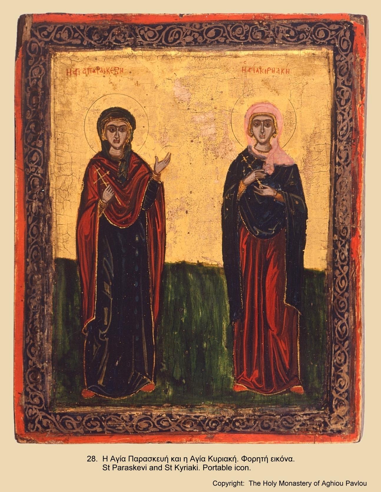 Иконы монастыря св. Павла (154)