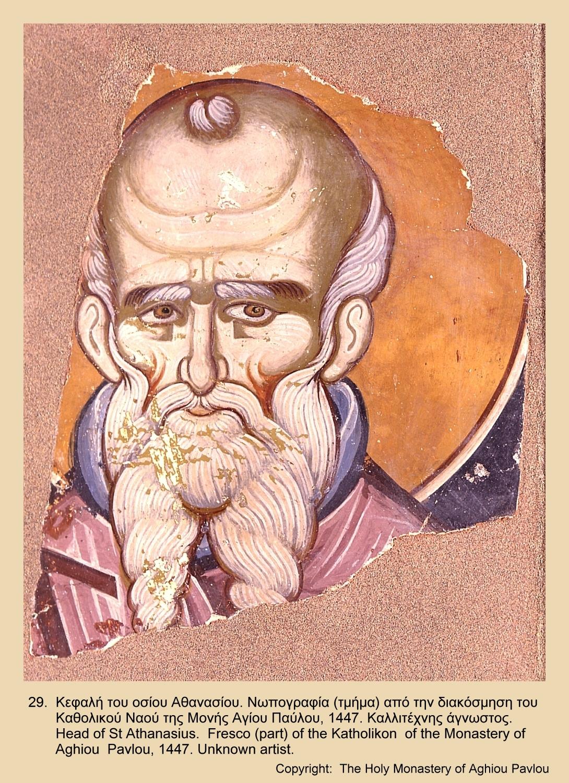 Иконы монастыря св. Павла (155)
