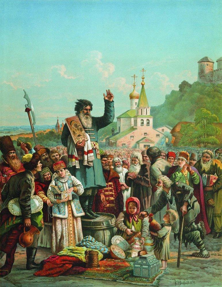 Воззвание Кузьмы Минина к нижегородцам в 1611 году
