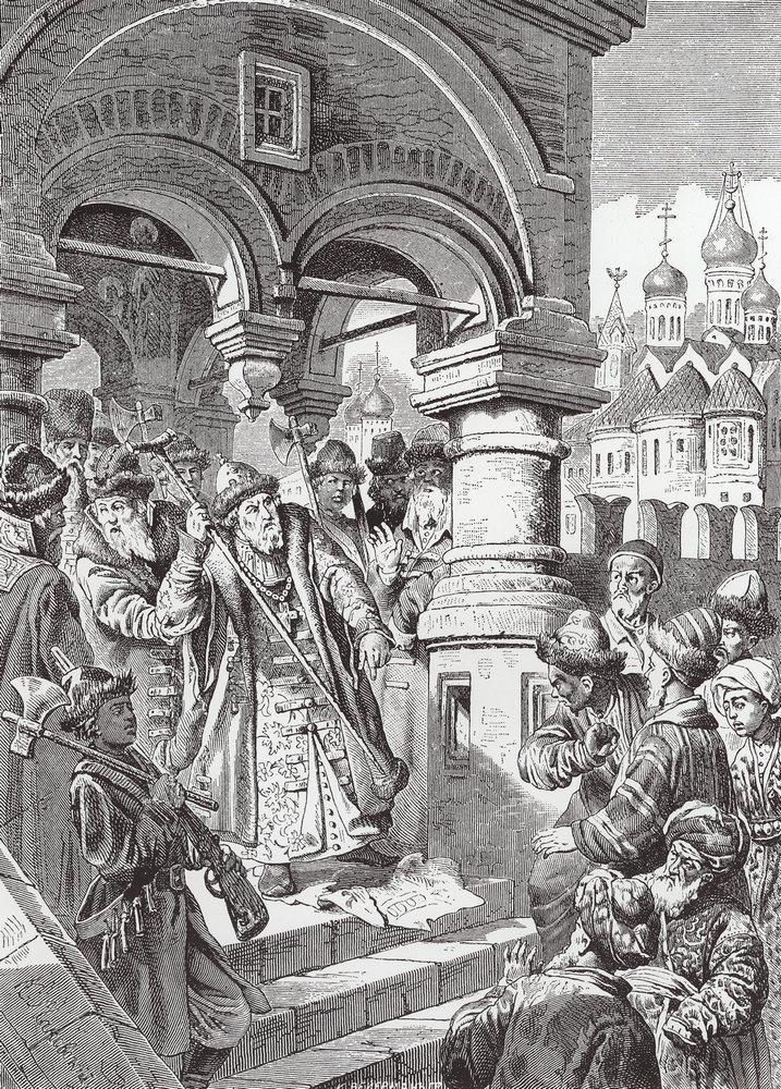 Иоанн III топчет ханскую басму. 1869