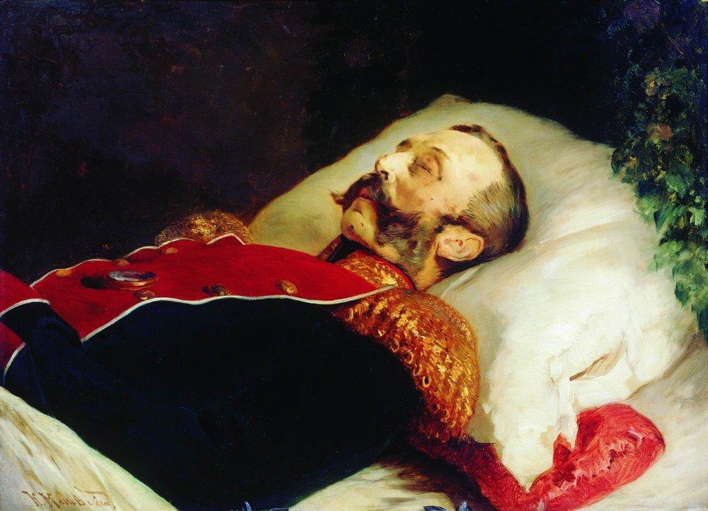 Портрет Александра II на смертном одре. 1881