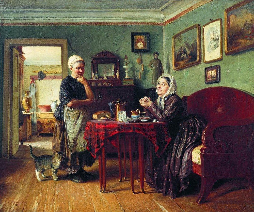 Разговоры по хозяйству. 1868