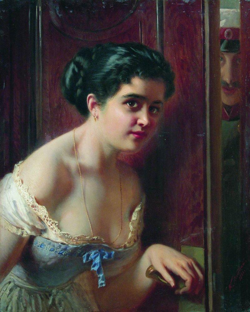 Свидание. 1866