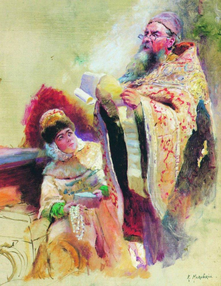 Священник и боярыня