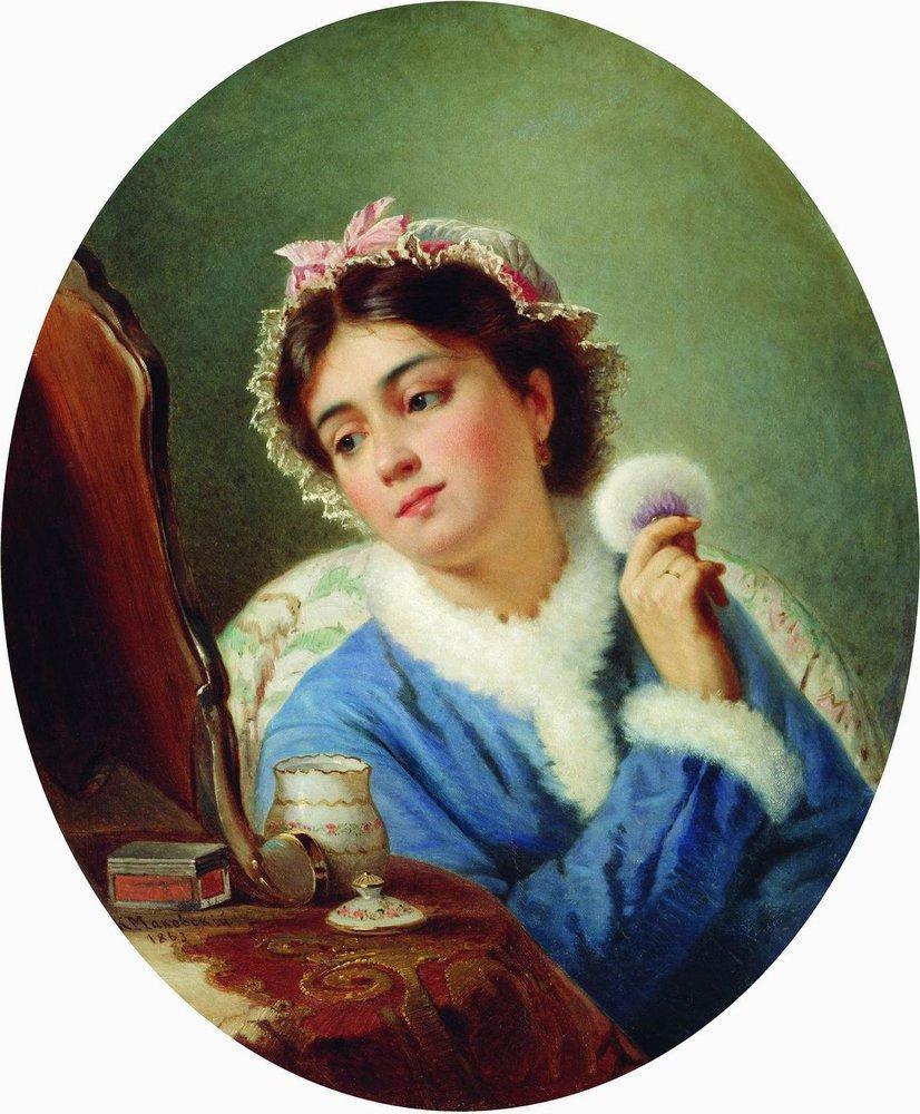У туалета. 1863
