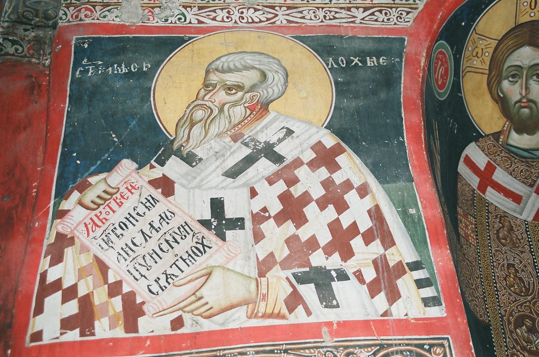 Лесновский монастырь (27)