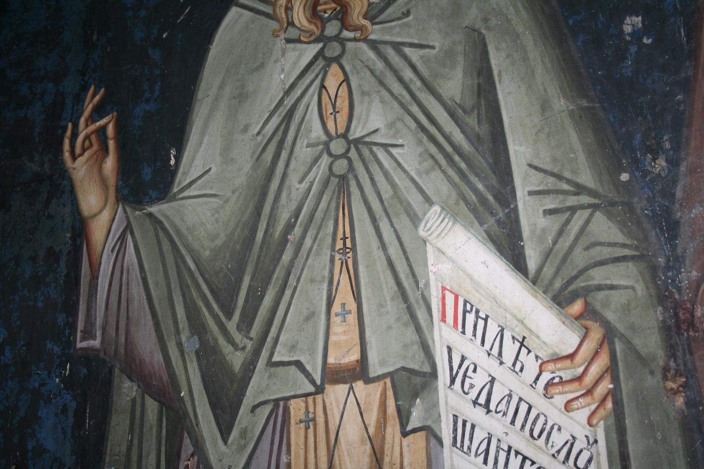Лесновский монастырь (146)