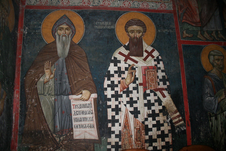 Лесновский монастырь (148)