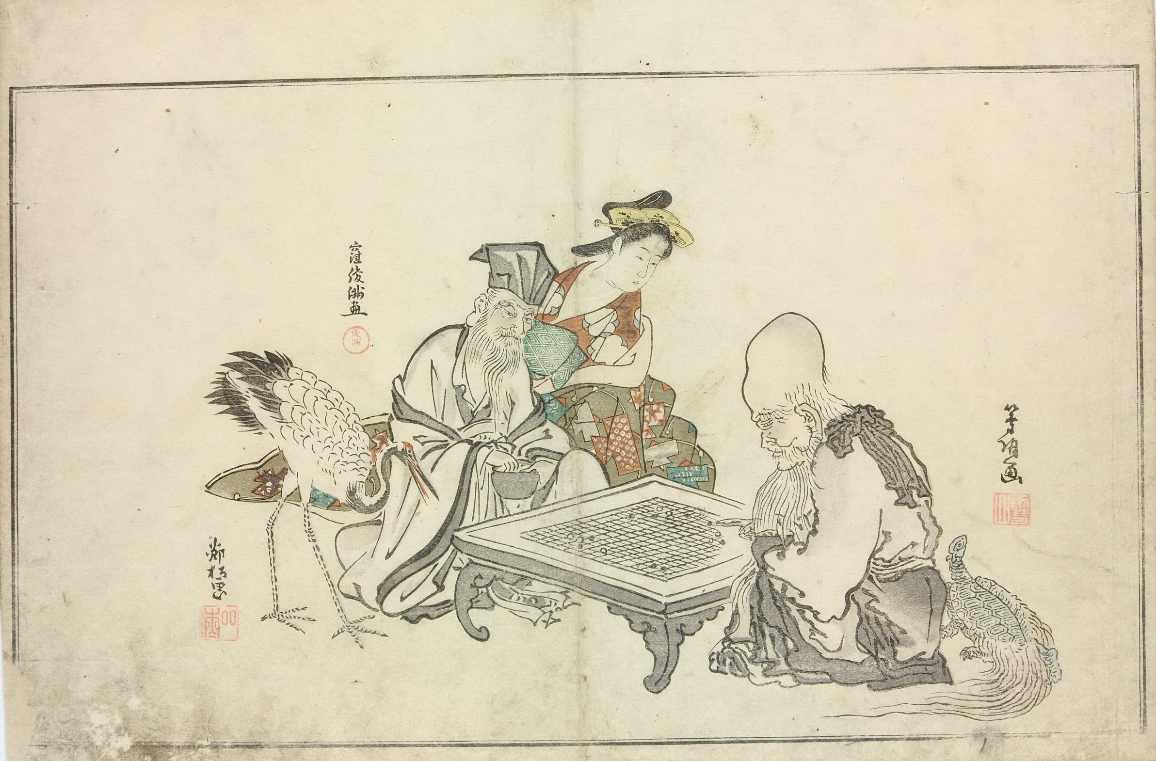 Женщина наблюдает за игрой в го Юродзина (с журавлем) и Фукурокудзе (с черепахой)_1795_256х377 мм
