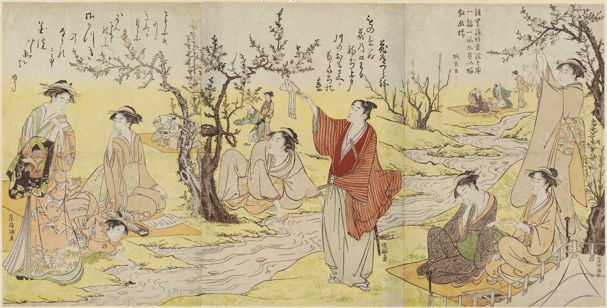 Триптих Общество в весеннем саду