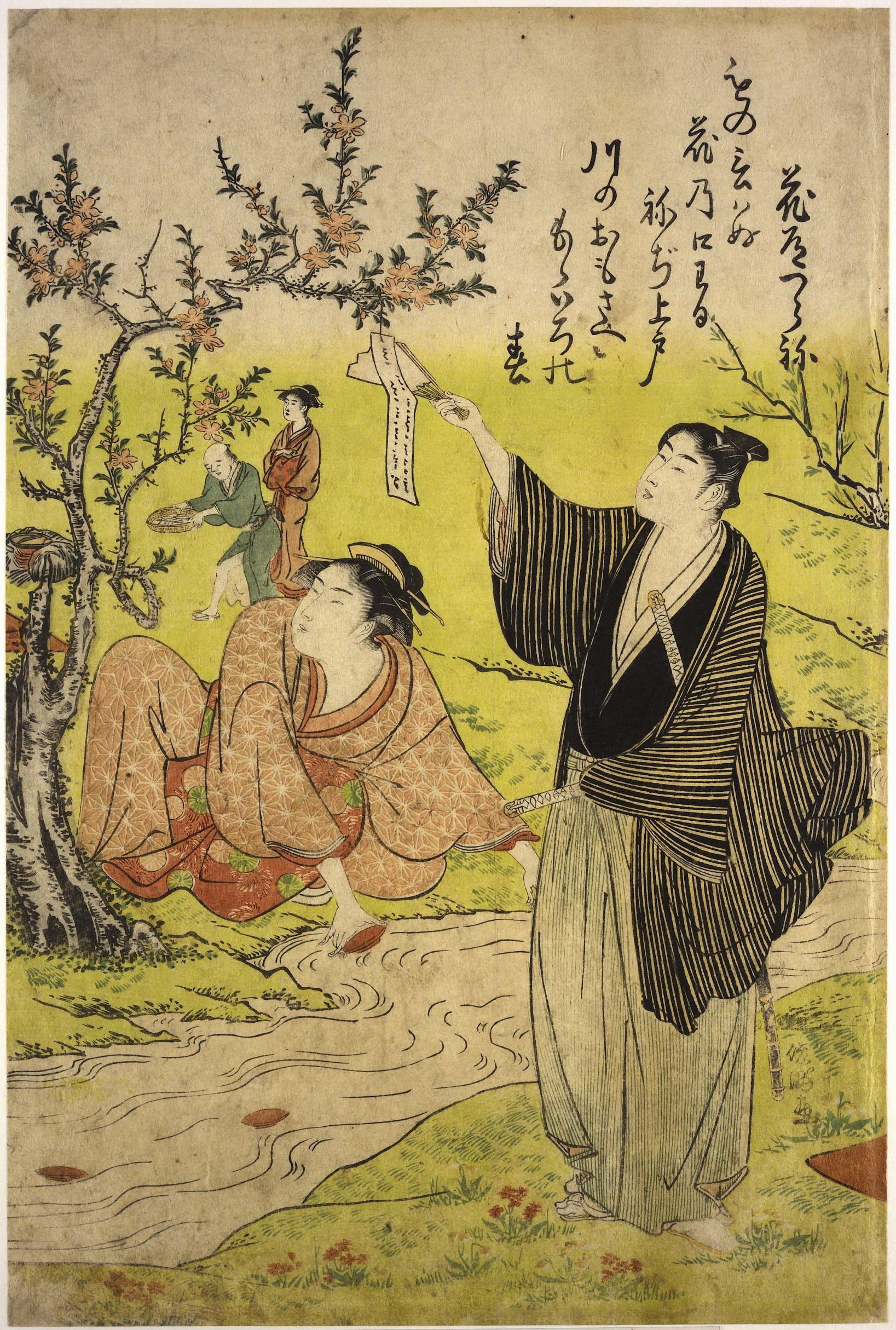 Триптих Общество в весеннем саду_лист 2_372х249 мм