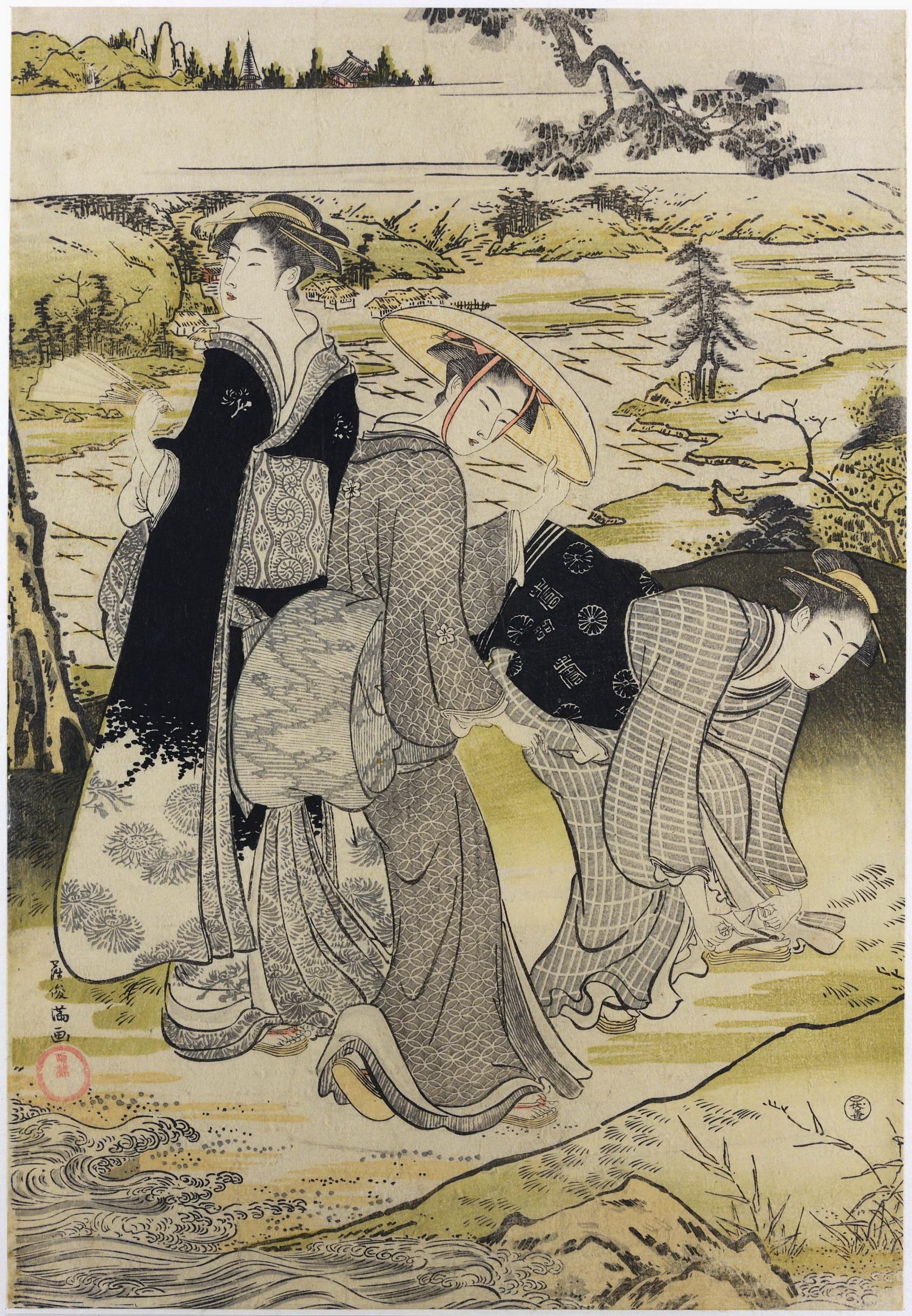 Триптих Шесть драгоценных рек_1785-1789_лист 1
