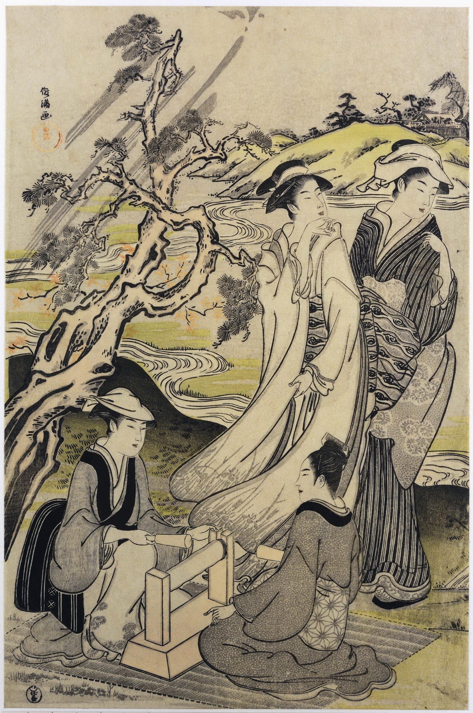 Триптих Шесть драгоценных рек_1785-1789_лист 3