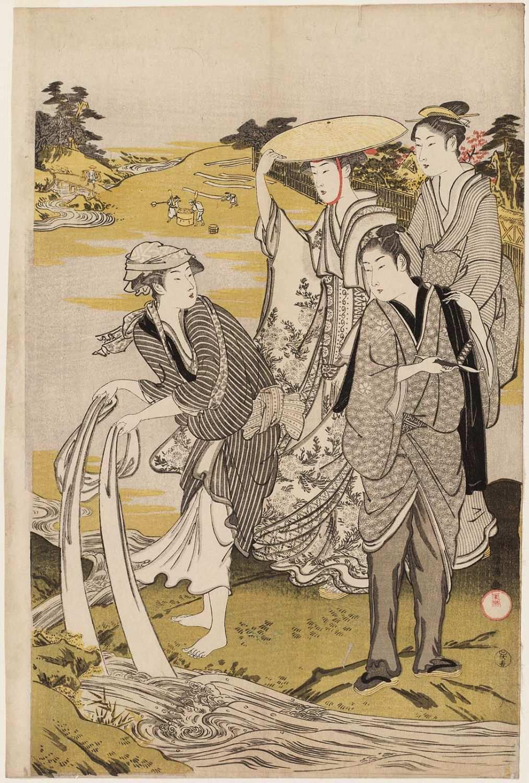 Триптих Шесть драгоценных рек_ок.1790_лист 1