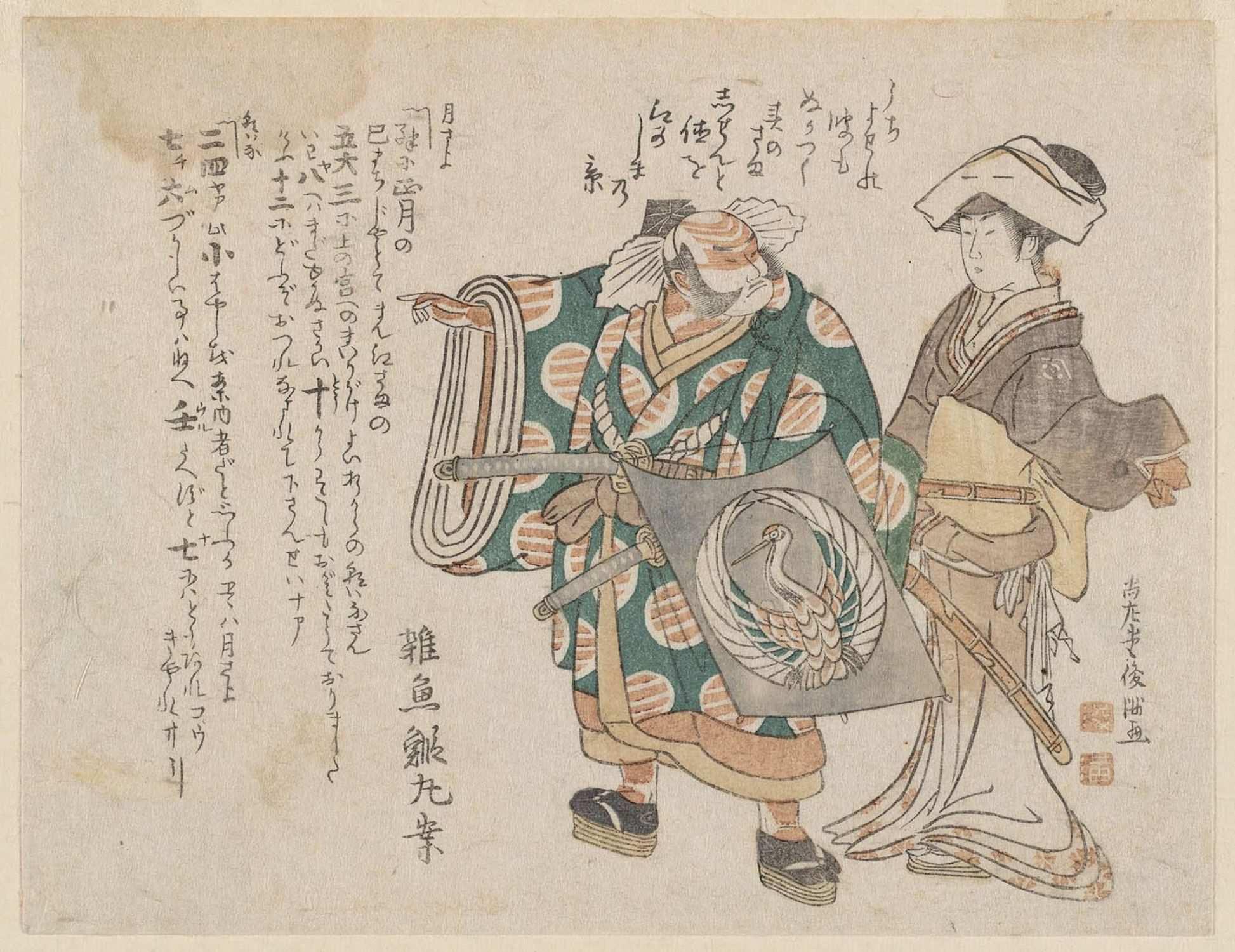 Comic Dialogue between Tsukisayo and Asaina_1797_130х170 мм