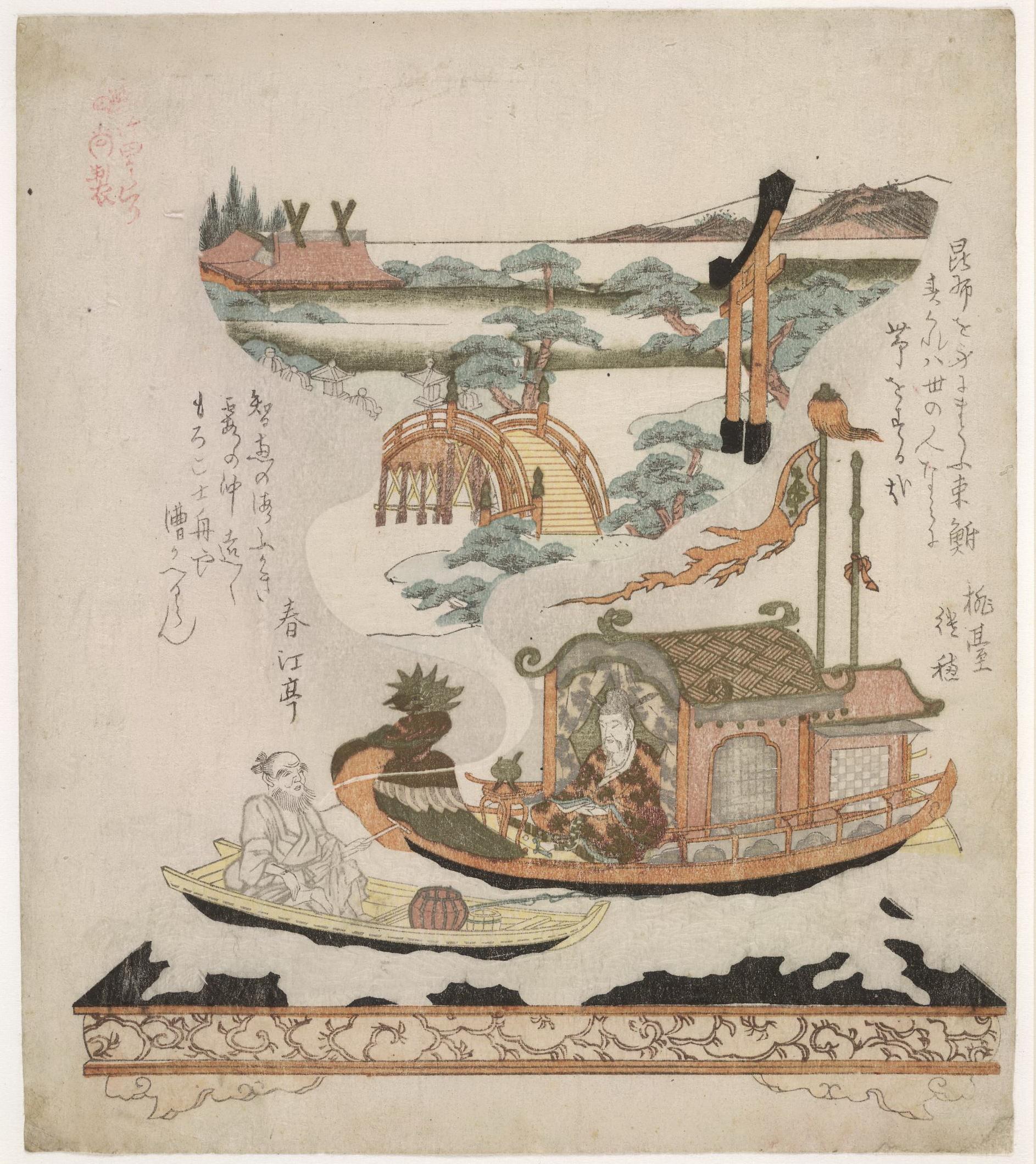 Legend of Hakuraku-ten_ок.1815