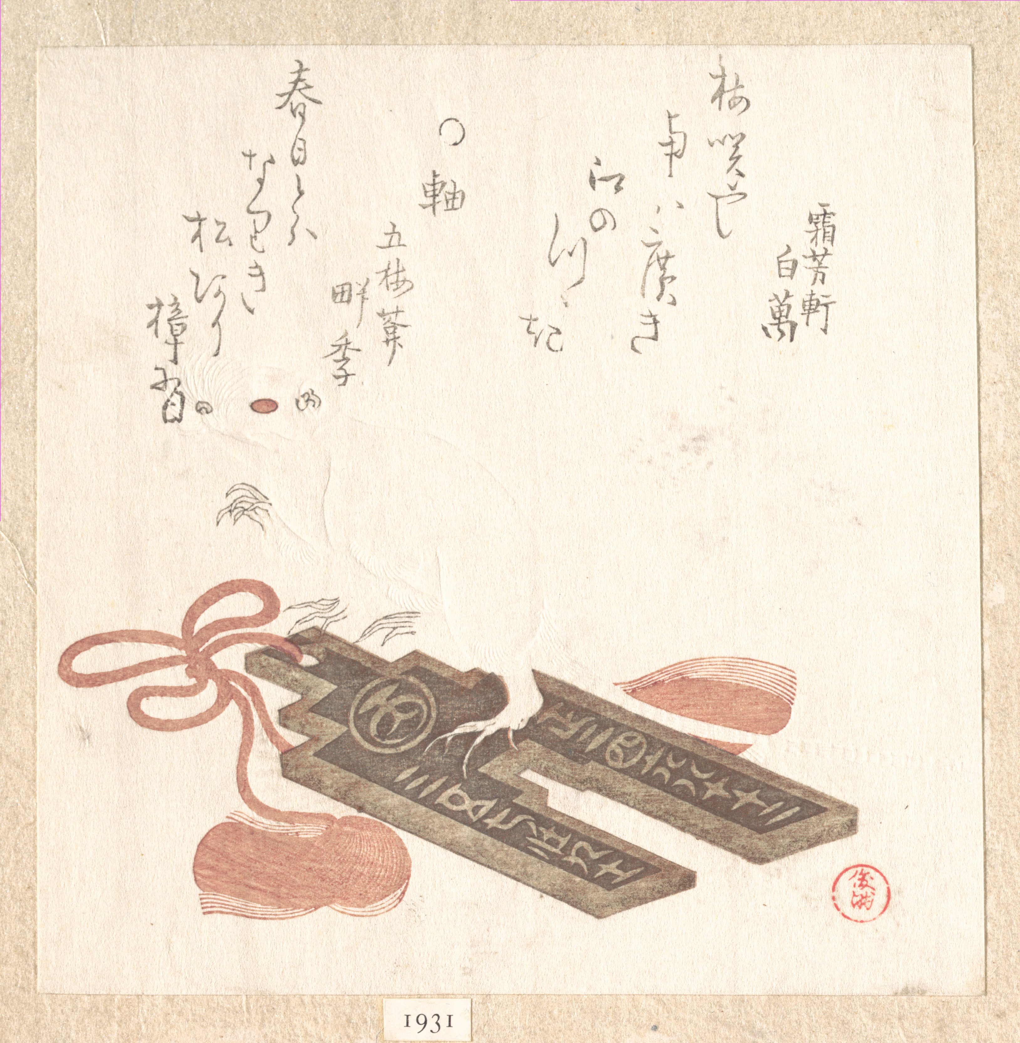 Rat on a Fuchin, Ornament with a Design of Egoyomi_ок.1816_141х140 мм