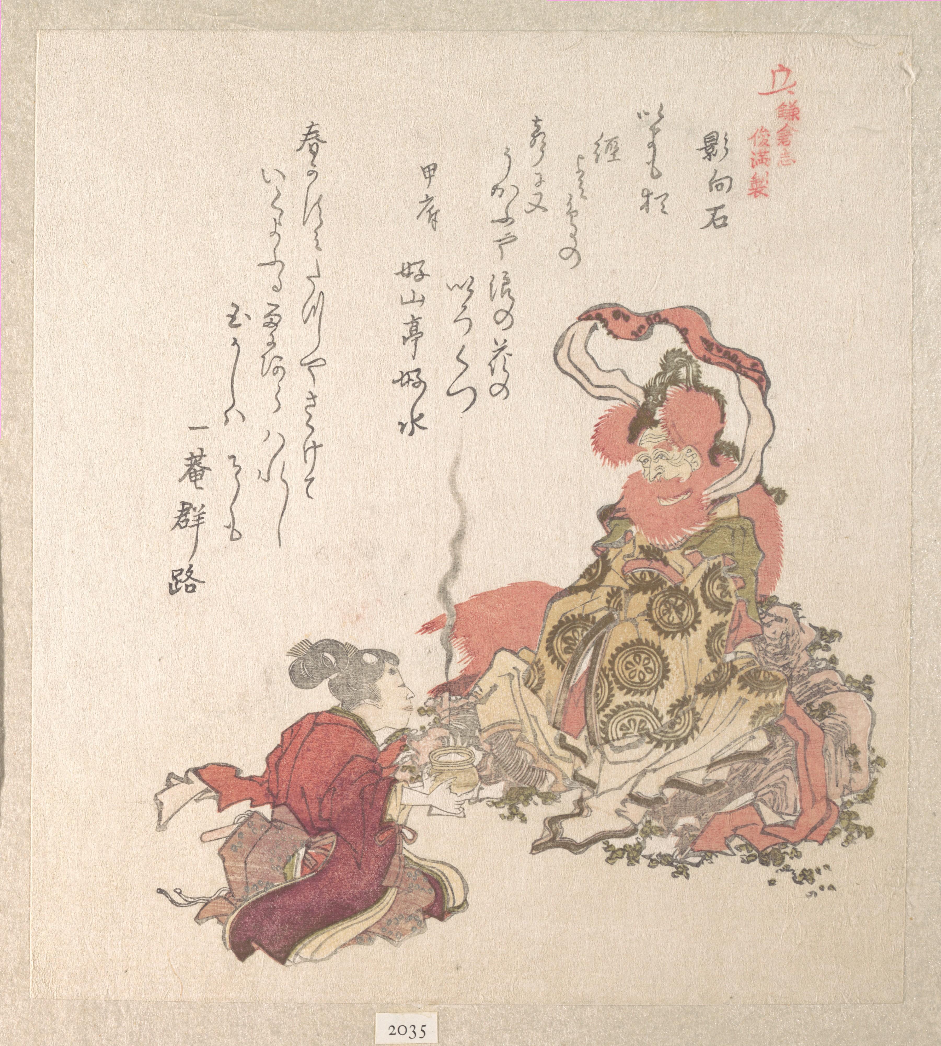Series History of Kamakura_Приношение божеству Камия_200х181 мм