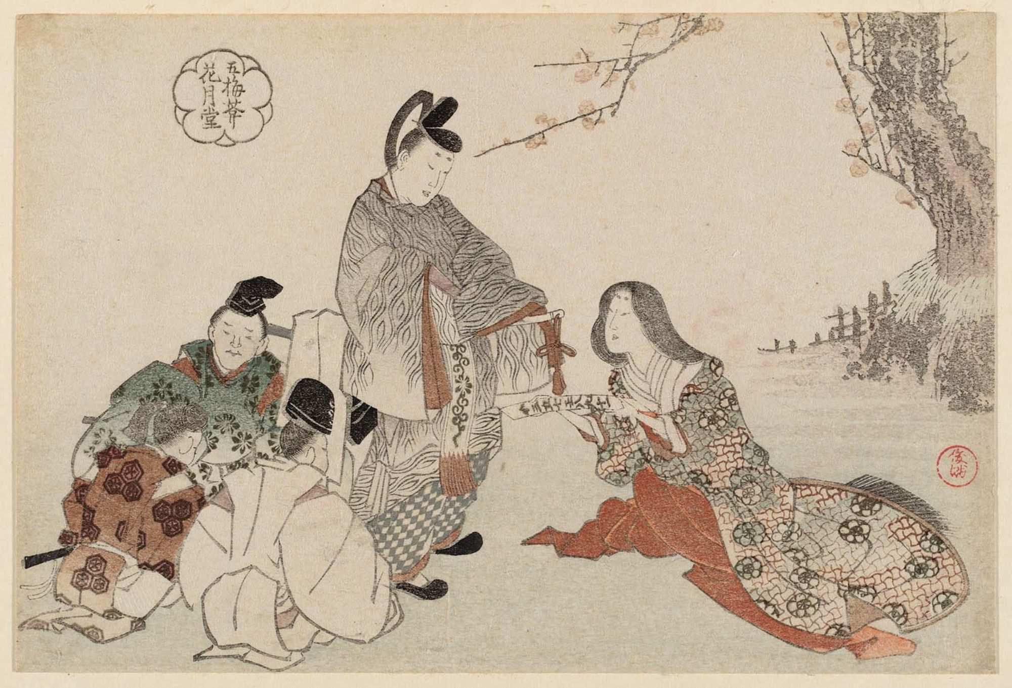 The Daughter of Ki no Tsurayuki and the Imperial Messenger_1816_140х206 мм