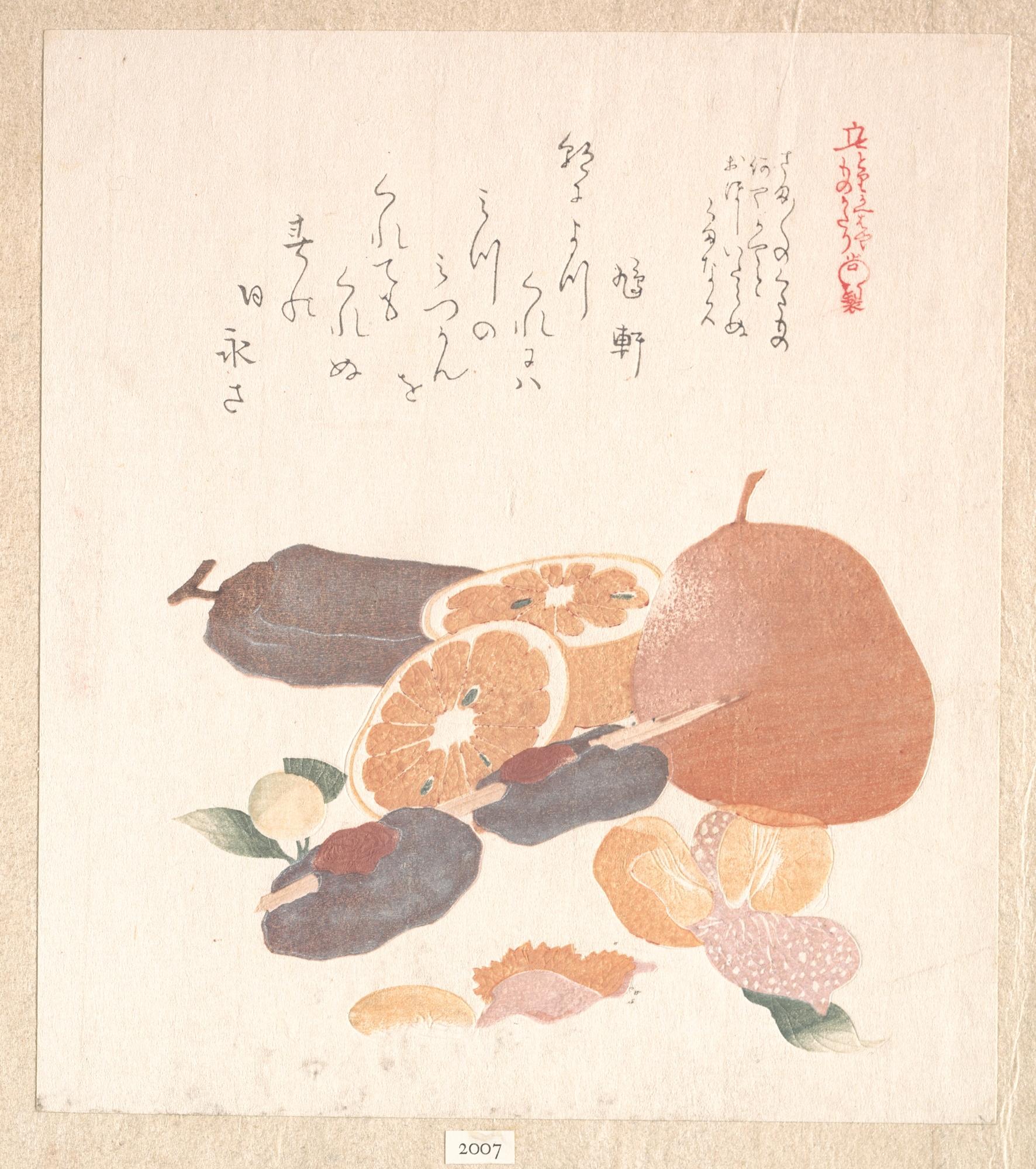 Апельсины и вяленая хурма_203х179 мм