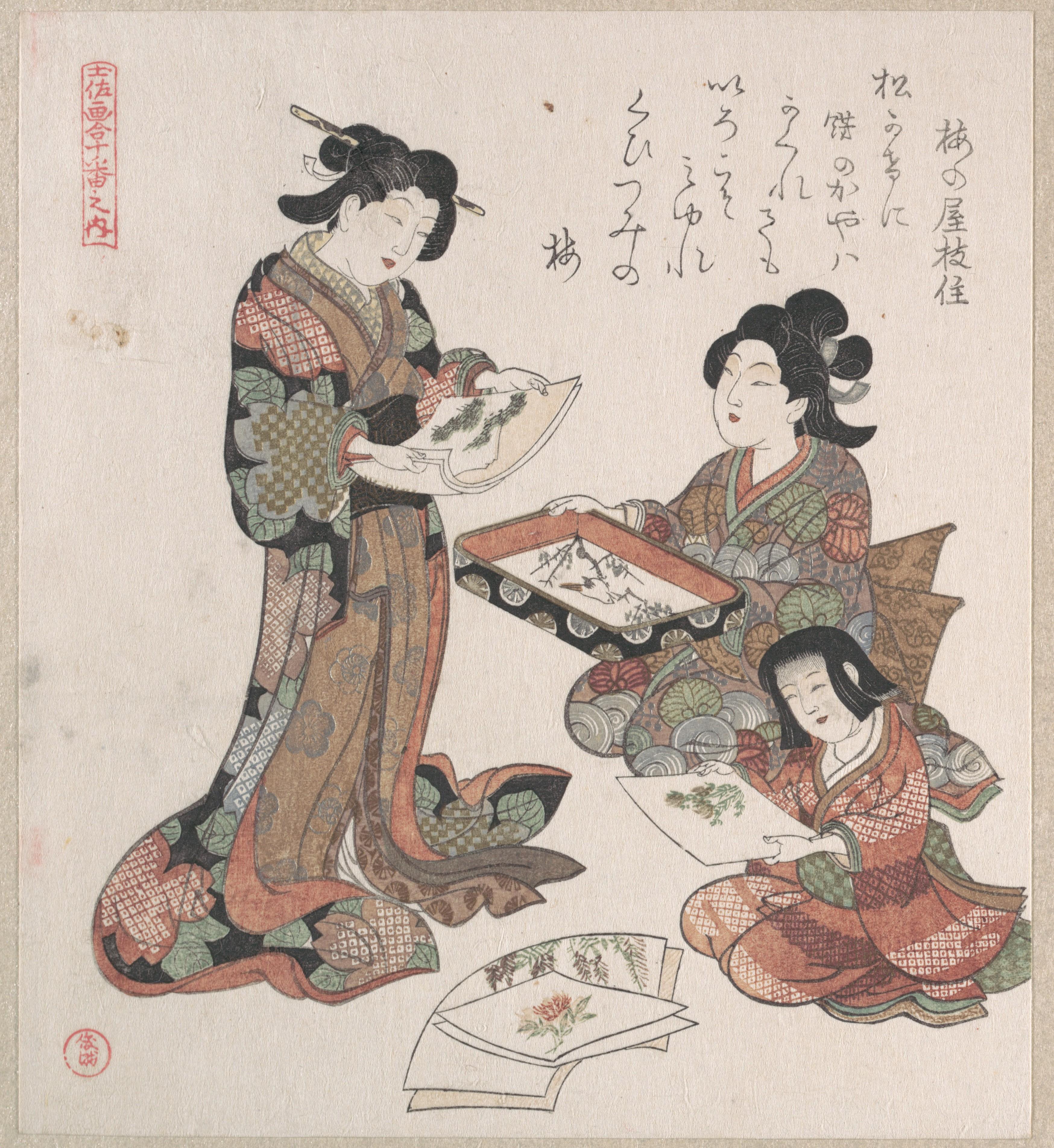 Две женщины и девочка рассматривают картины_ок.1815_202х181 мм