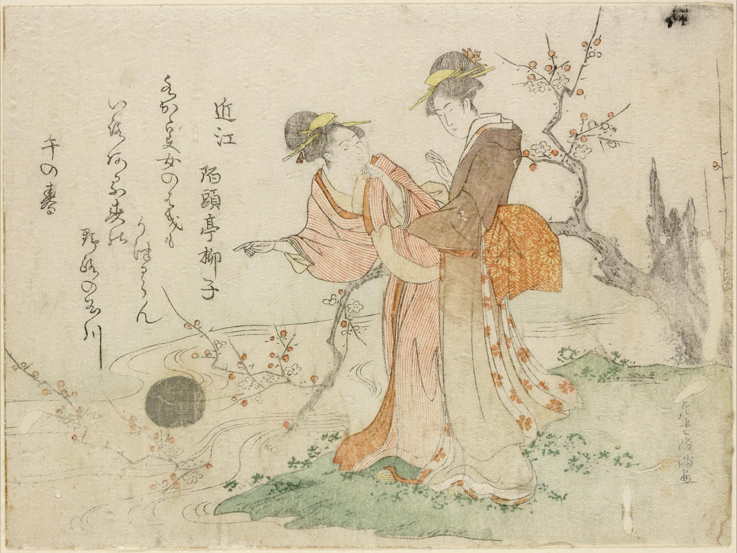 Две женщины на берегу реки, в которой отражается диск луны и ветка сливы_1798