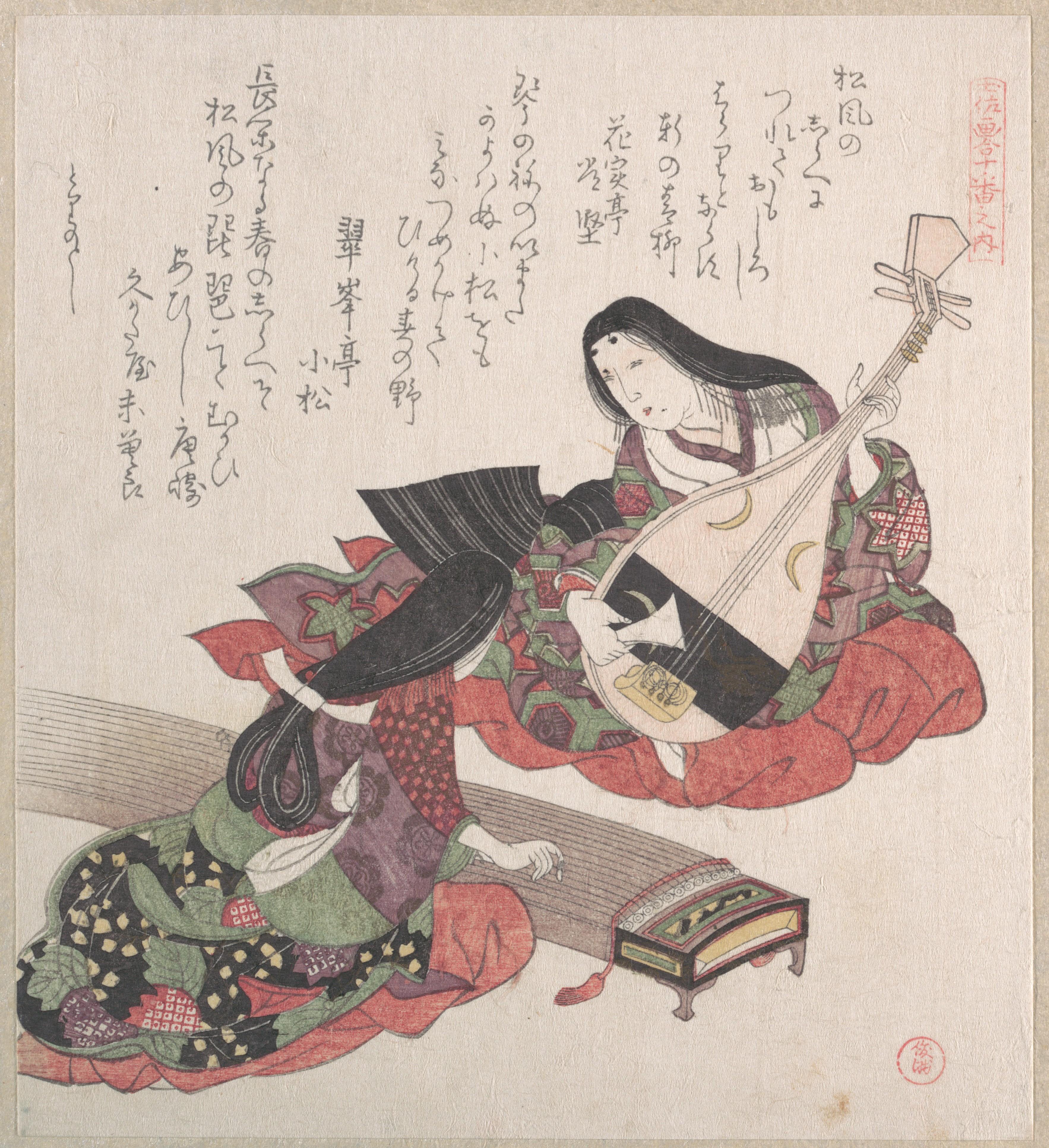Две женщины, играющие на бива и на кото_ок.1815_203х181 мм