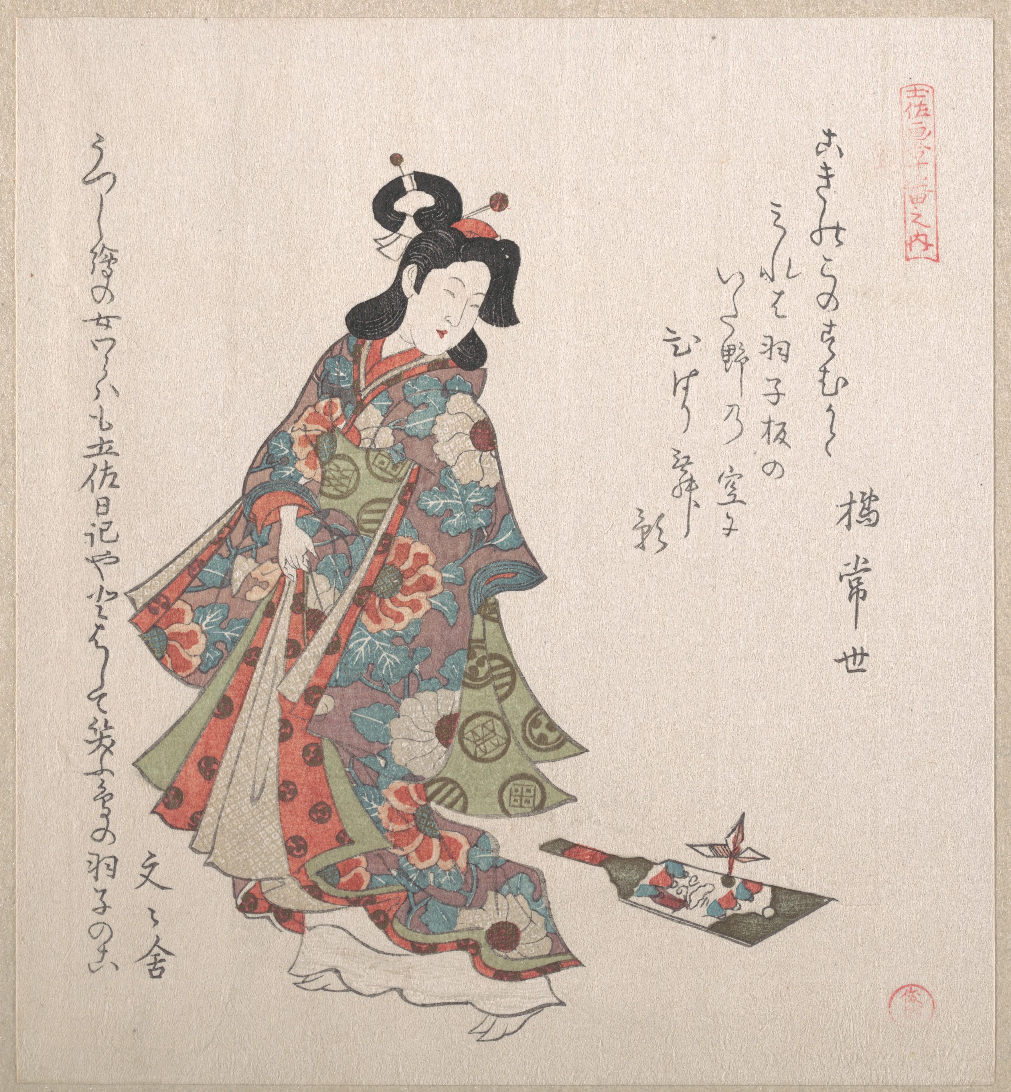 Девушка и хагоита (счастливая декоративная ракетка)_ок.1815_202х184 мм