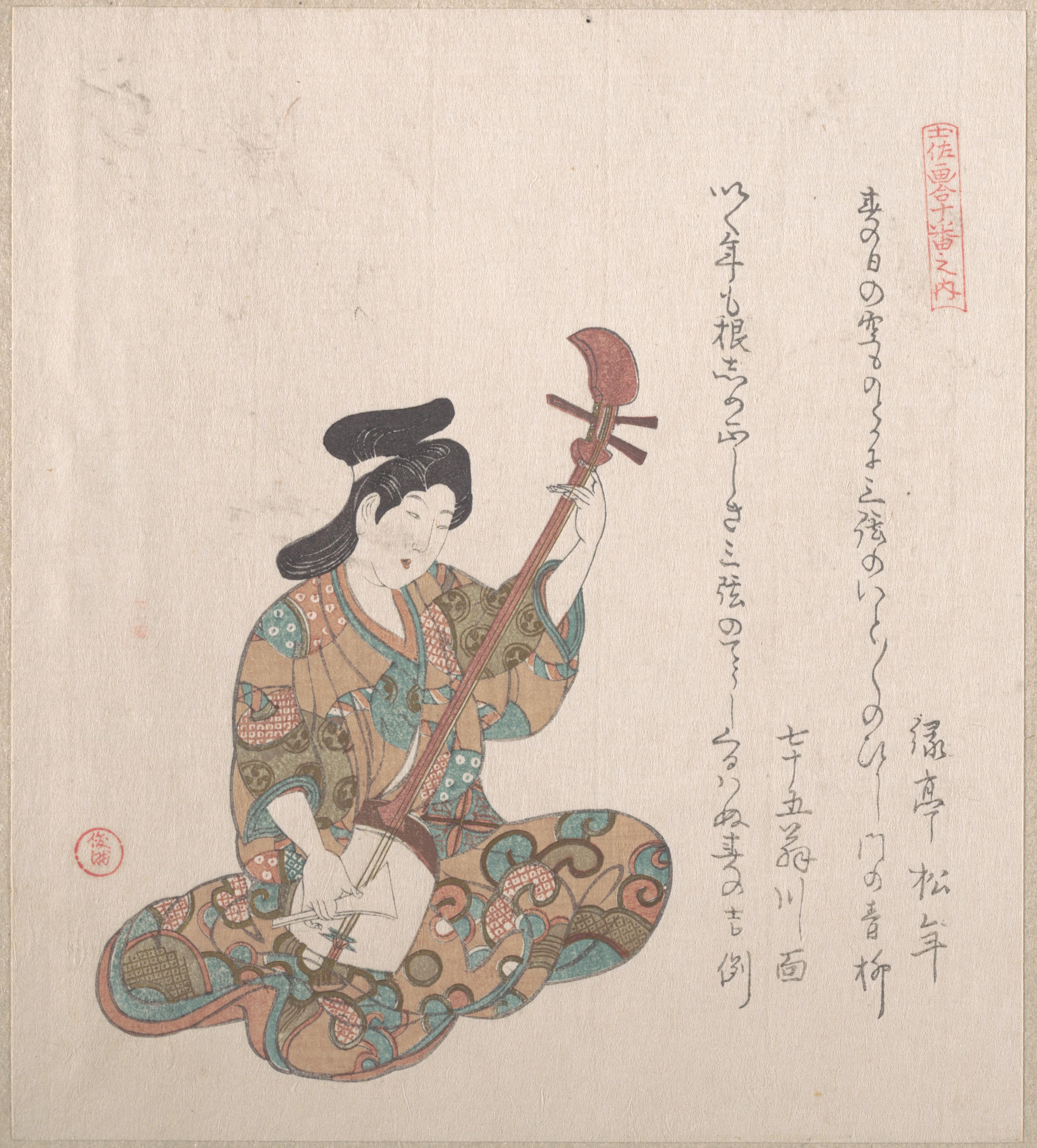 Женщина, играющая на сямисэне_ок.1815_202х179 мм