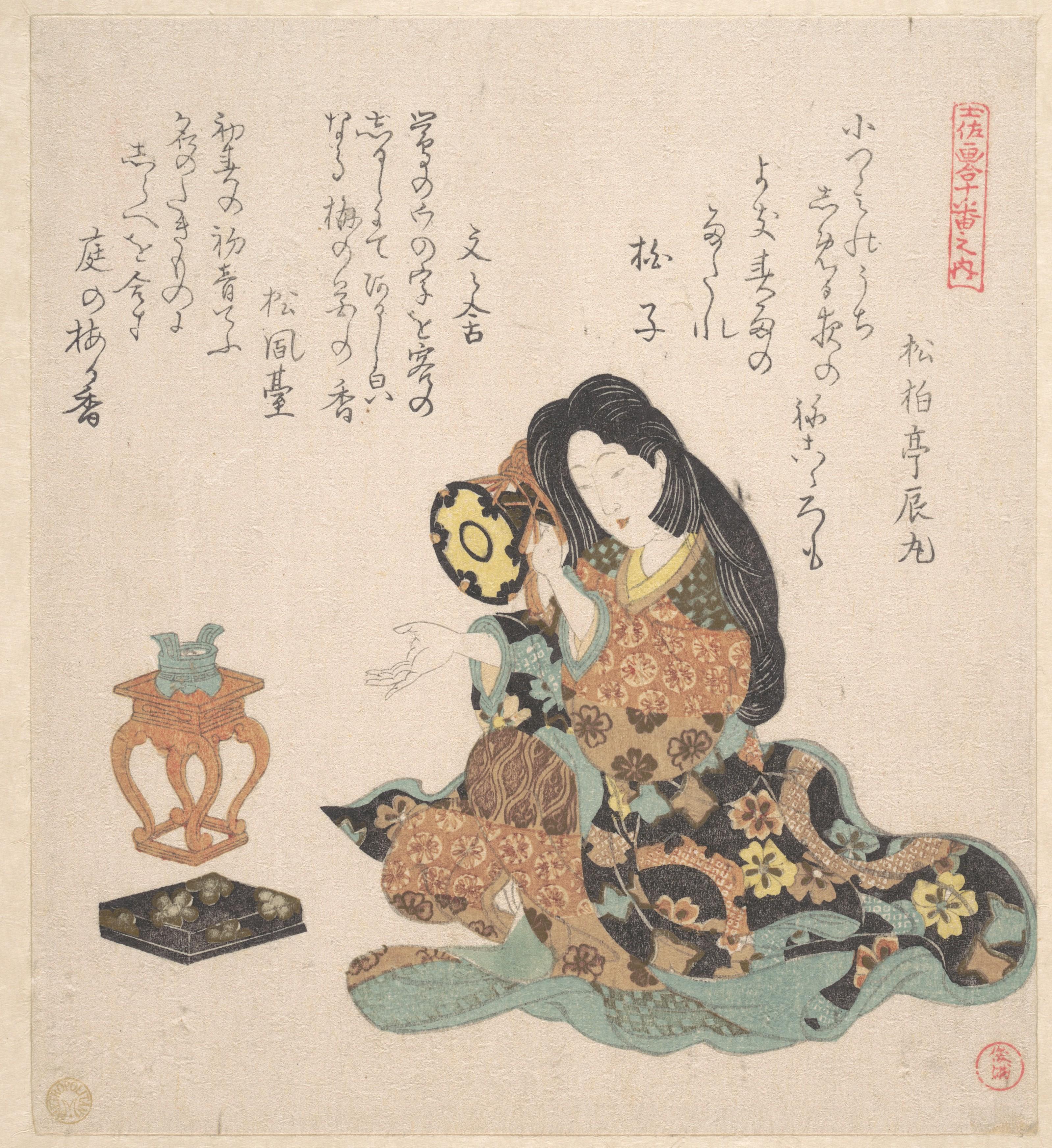 Женщина, играющая на цузуми_ок.1800_200х179 мм