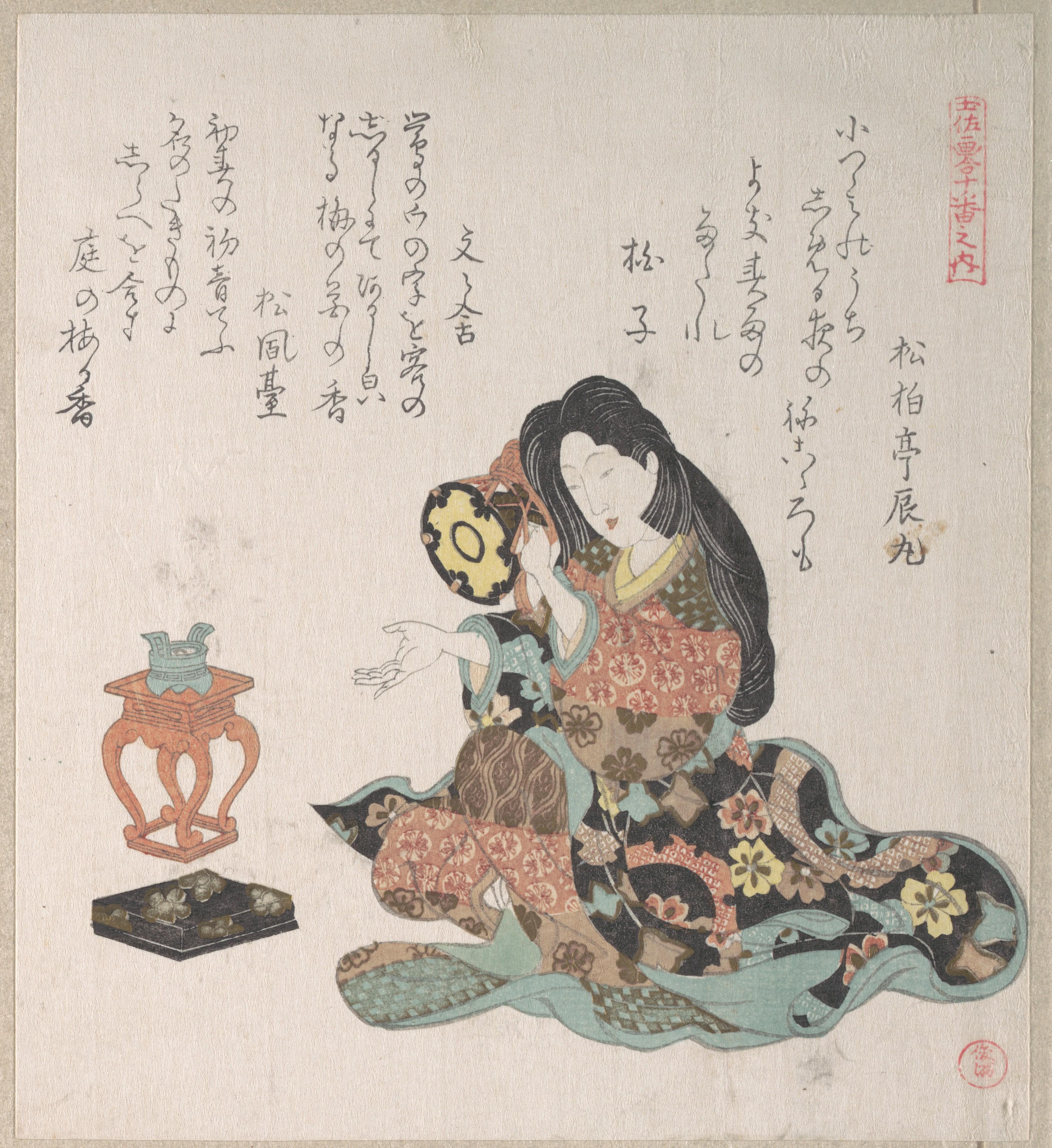 Женщина, играющая на цузуми_ок.1815_202х181 мм