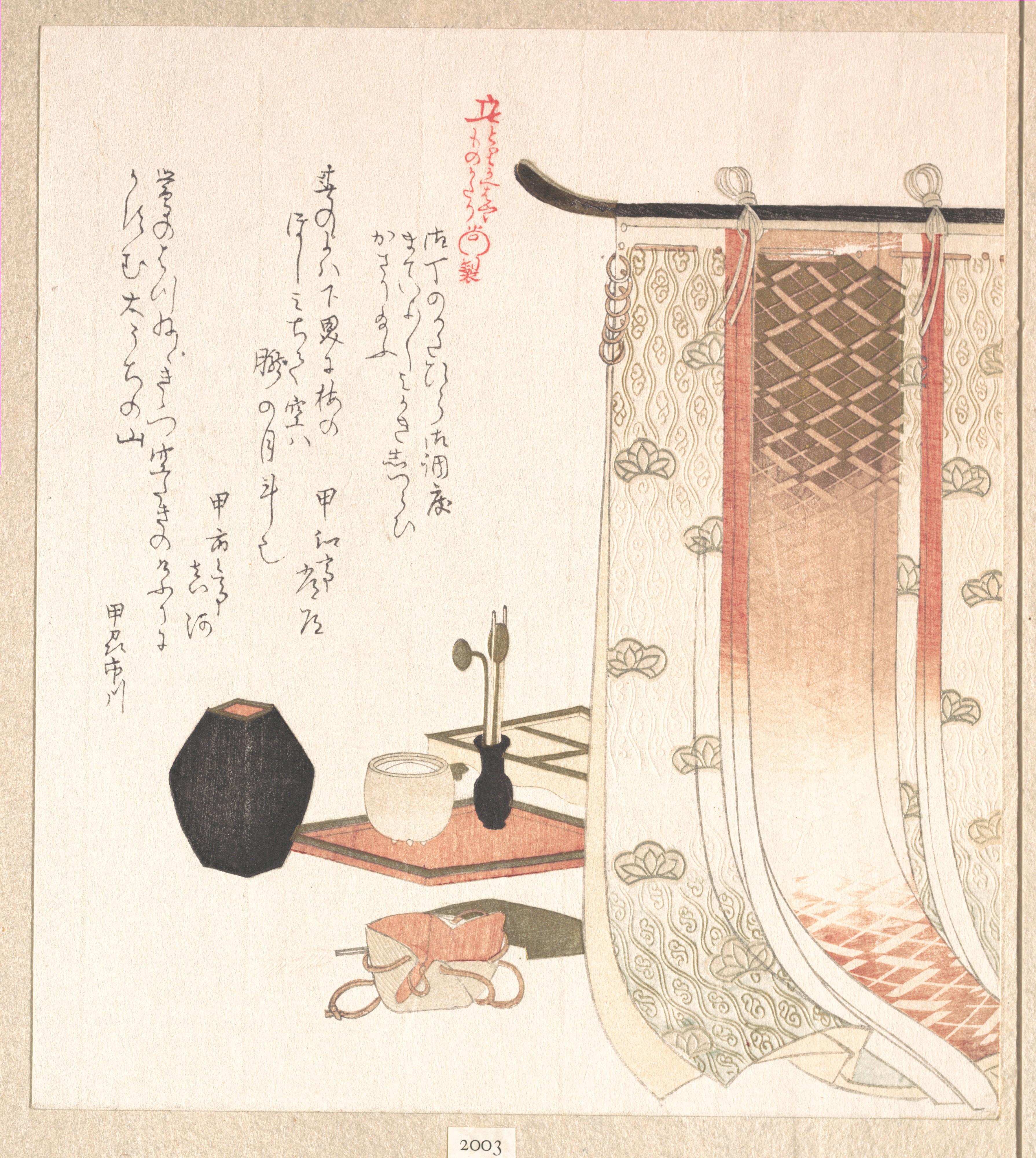 Завеса и посуда для воскурений_205х184 мм