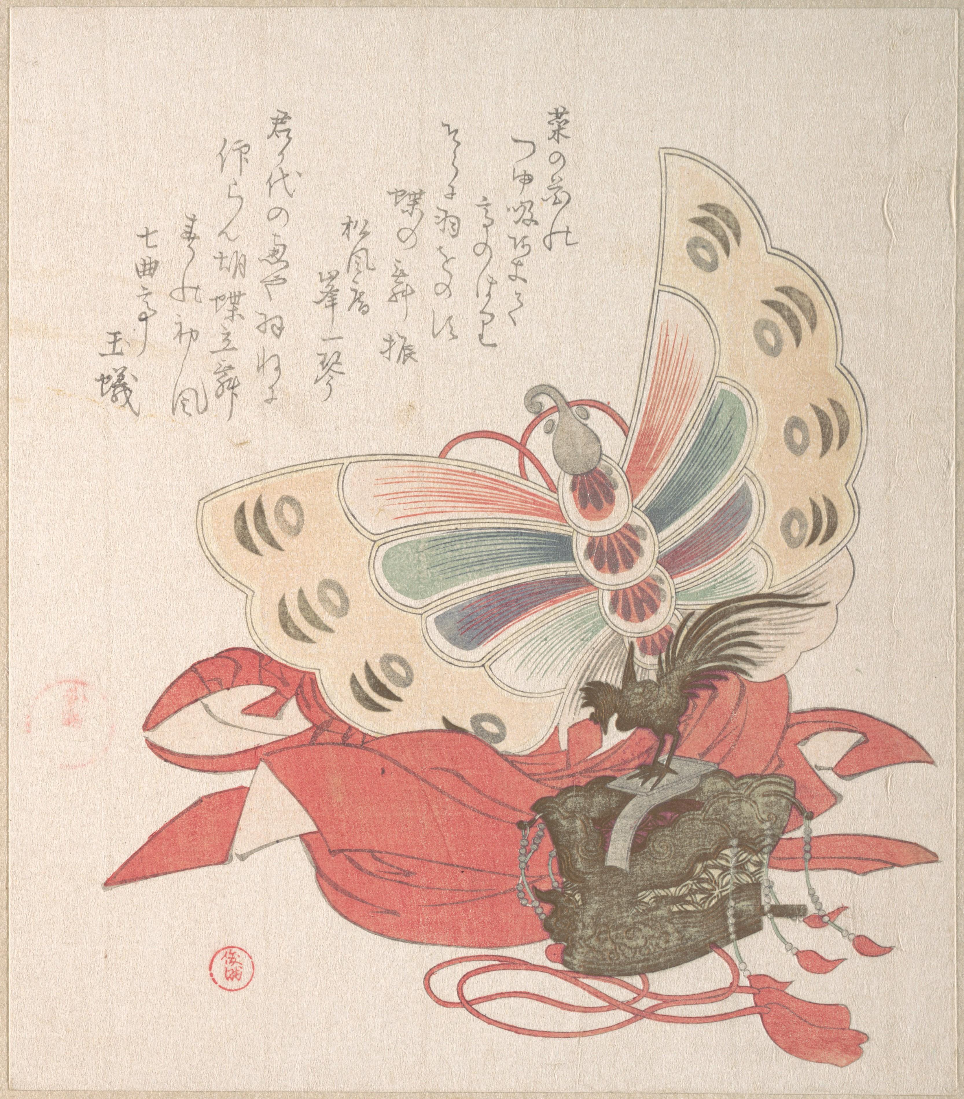 Из альбома Весенний дождь_том 2_1805-1810_Костюм для танца бабочки_211х184 мм