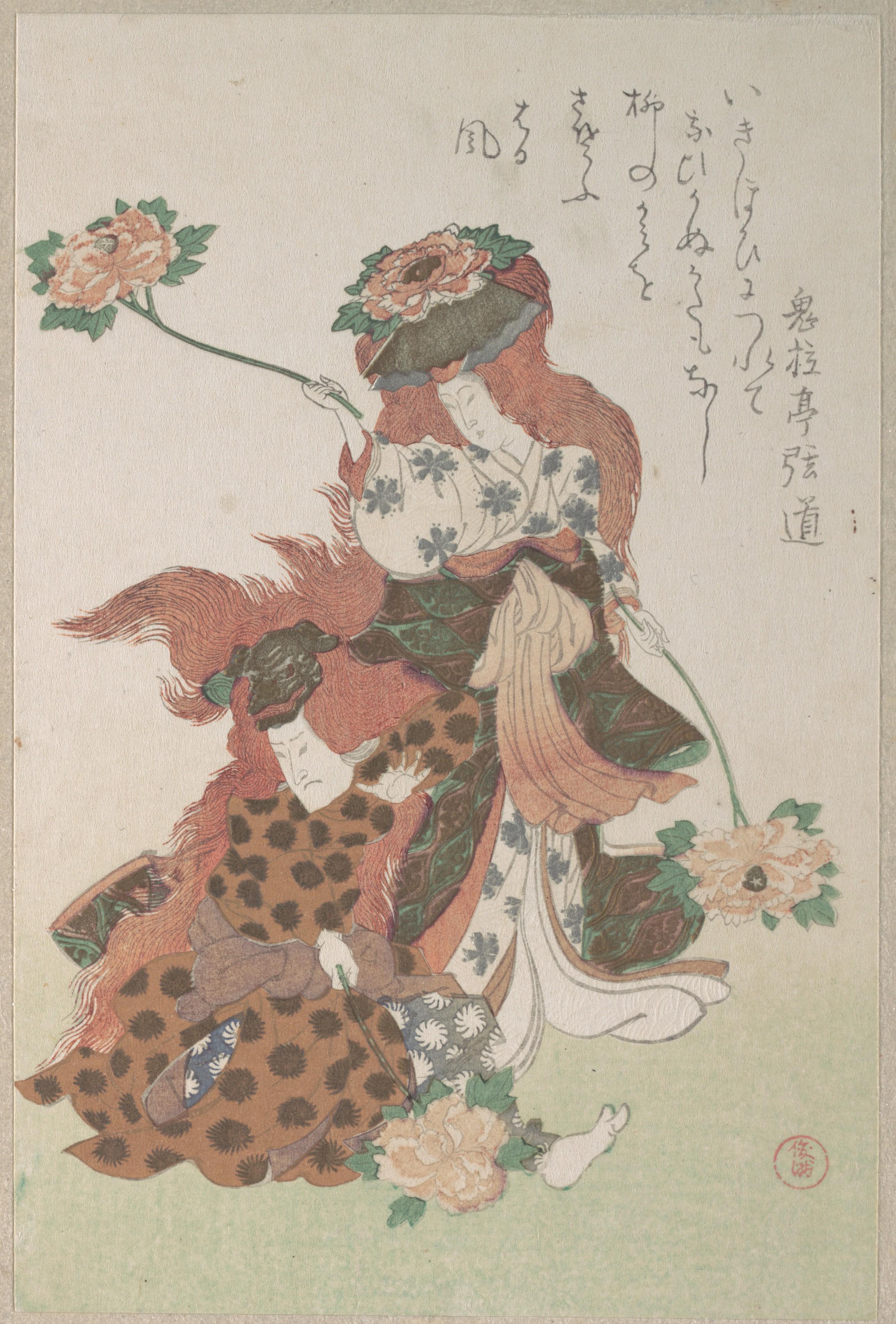 Из альбома Весенний дождь_том 3_1805-1810_Два актера Кабуки, исполняющие танец Shakkyōmono_211х140 мм