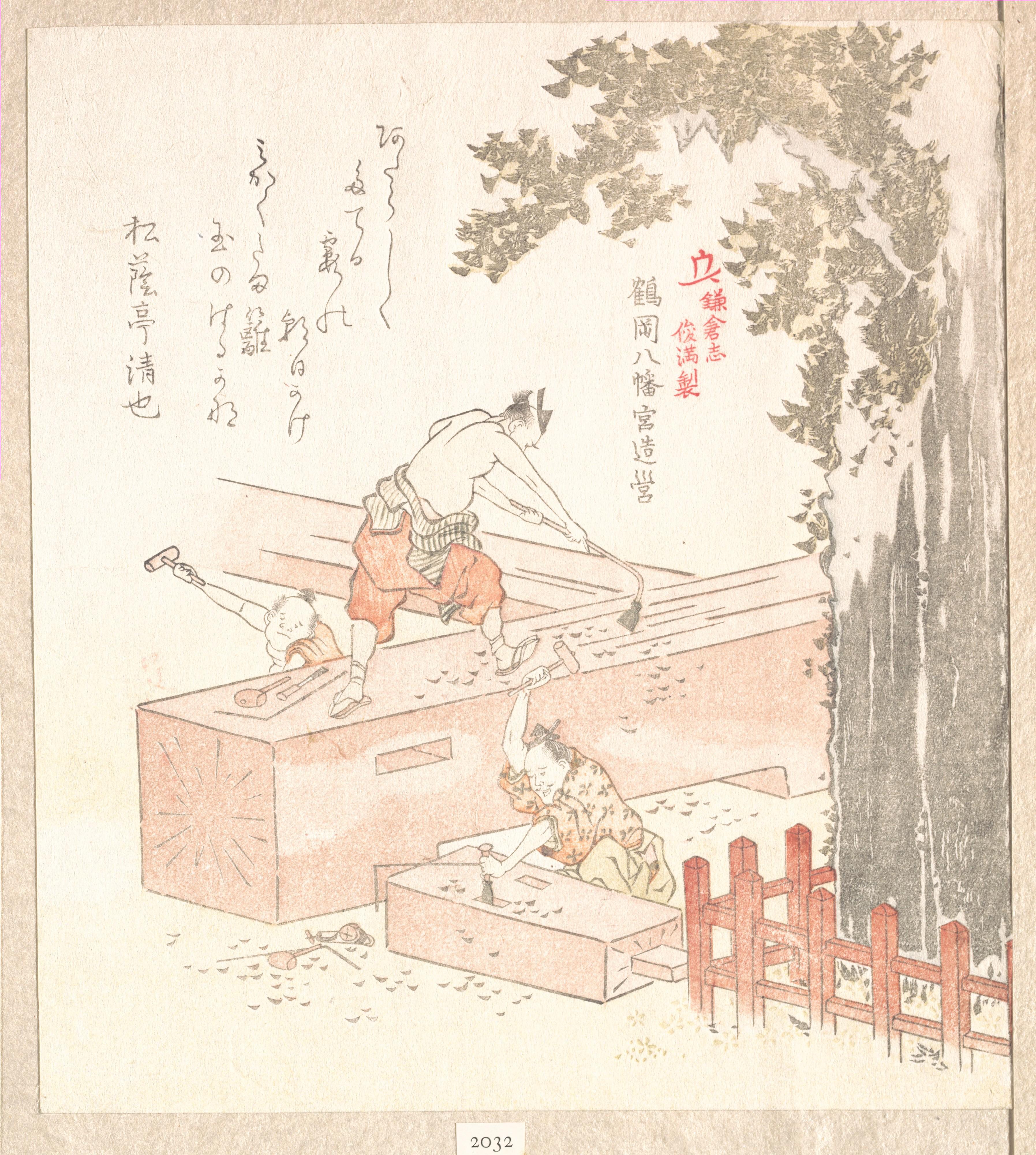 История Камакура. Строительство святилища Цуругаока Хатиман_205х184 мм