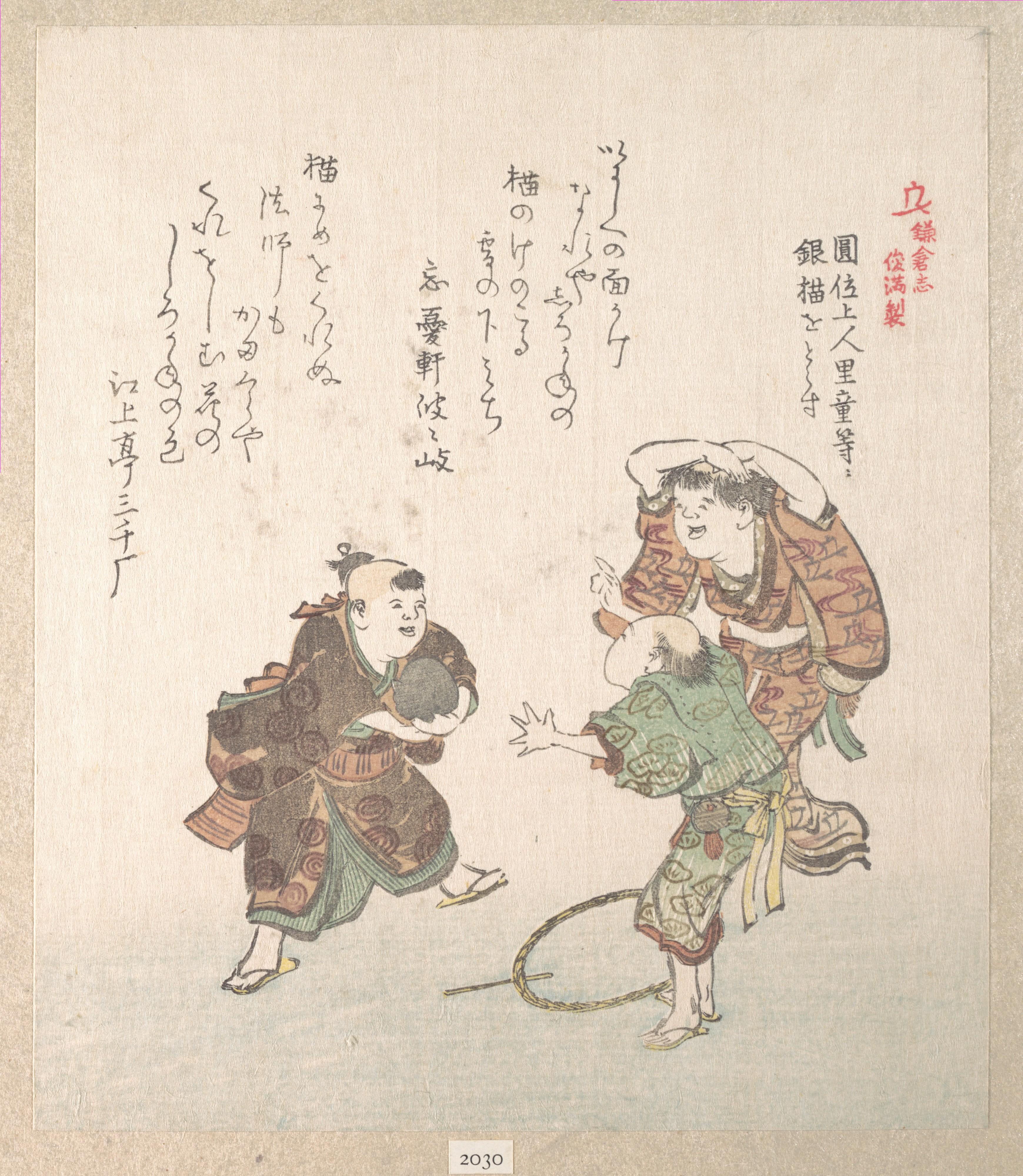 История Камакура_210х181 мм