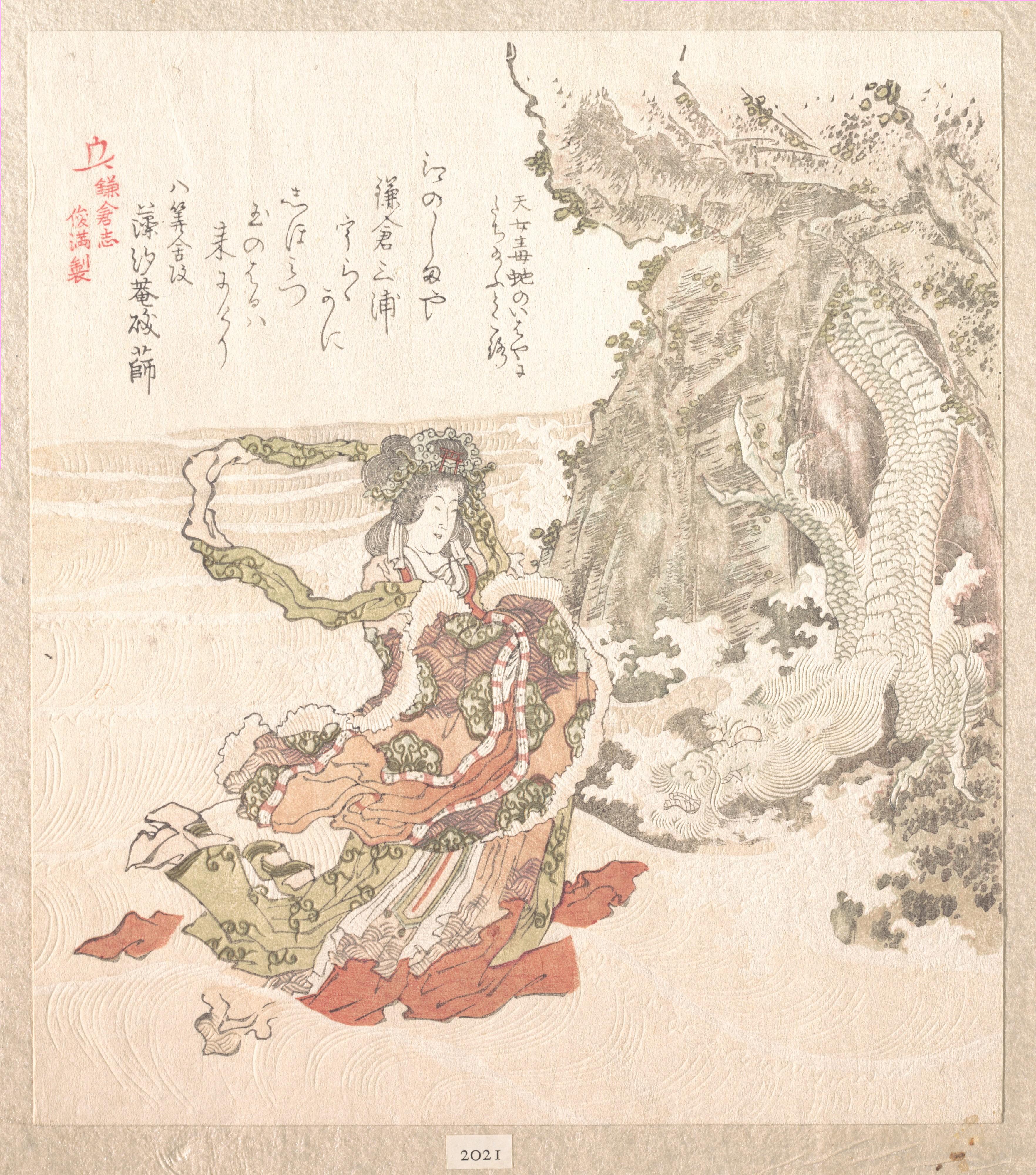 История Камакура_210х184 мм (2)
