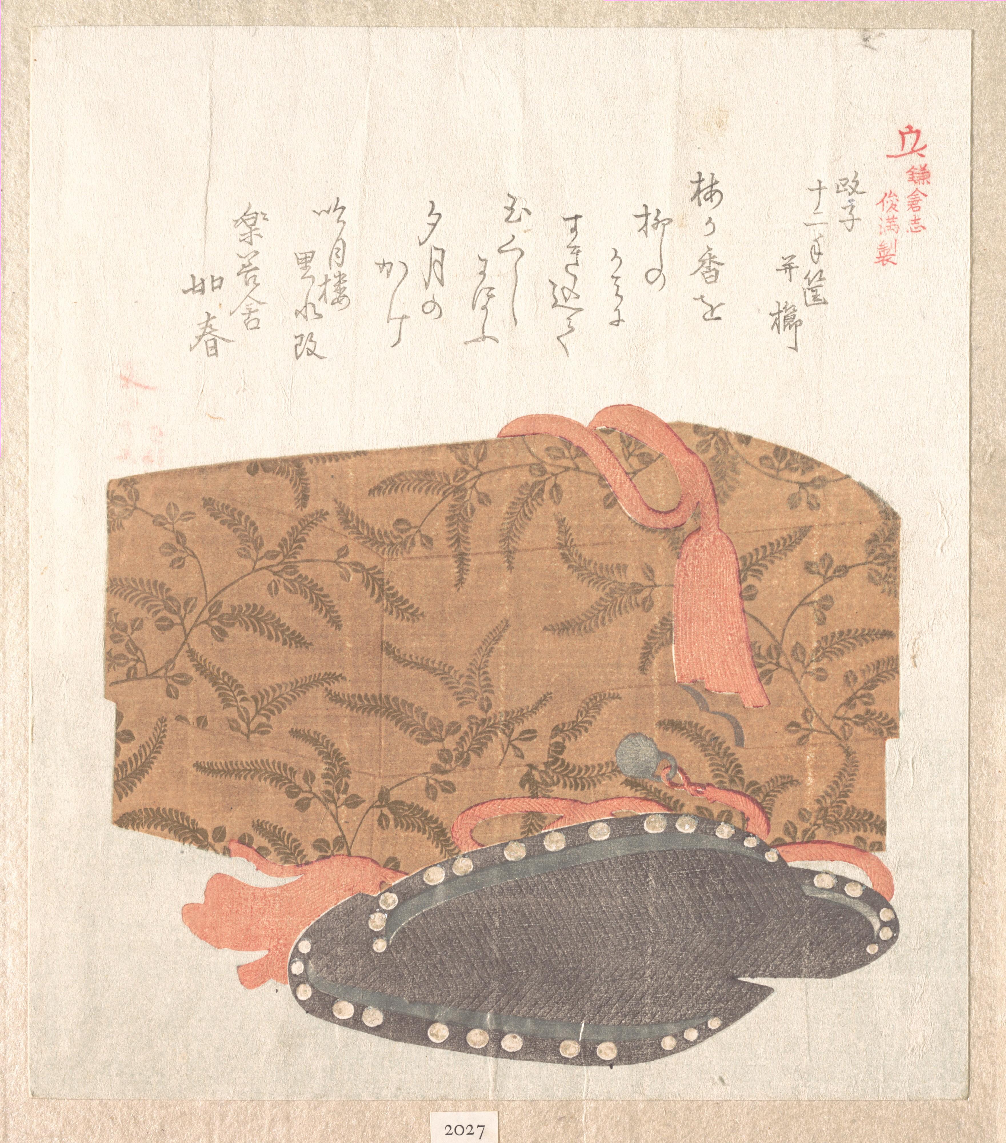 История Камакура_210х184 мм