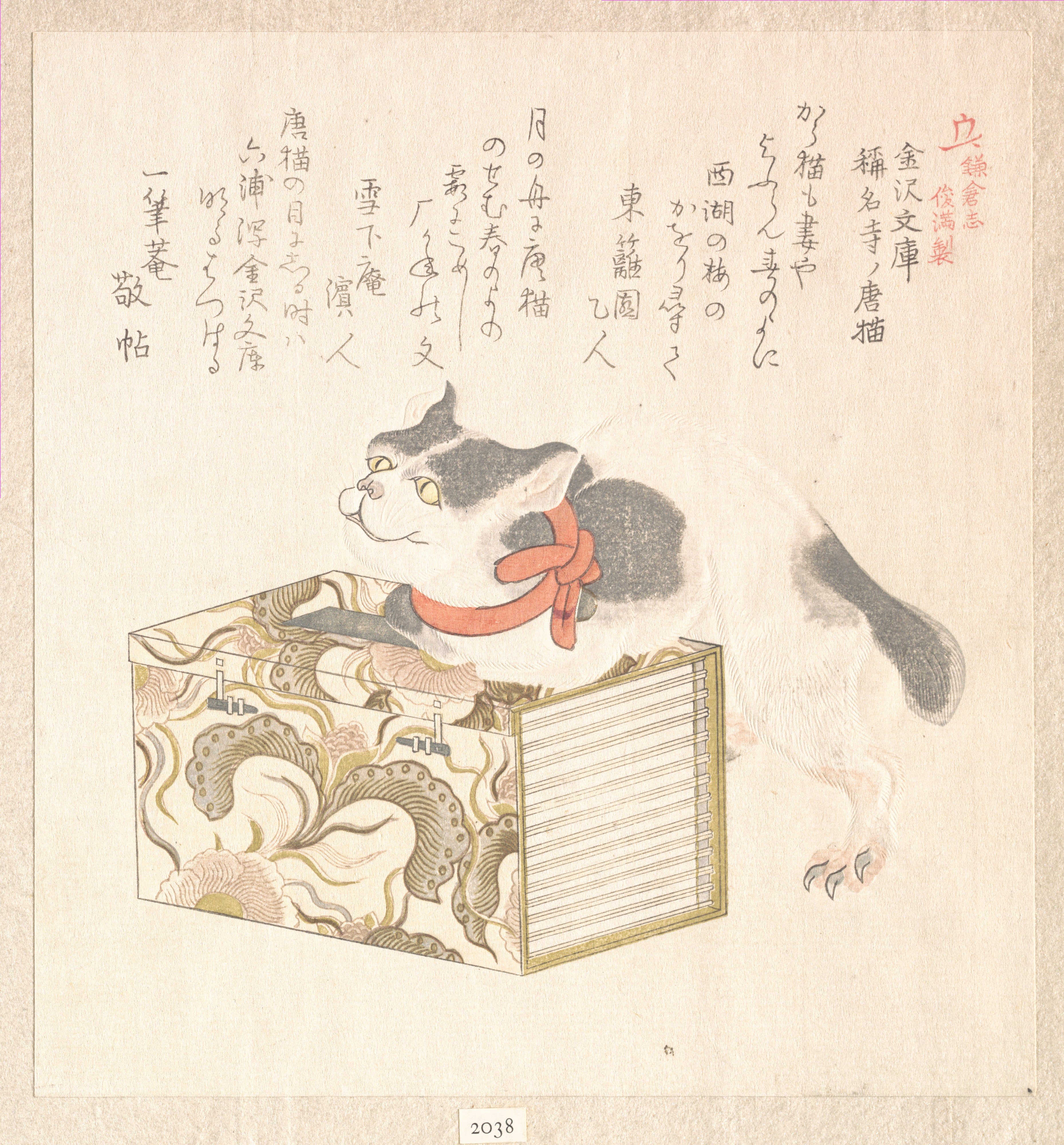 История Камакура_1810-е_195х183 мм